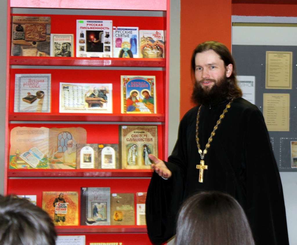 Литературные духовно — нравственные чтения в честь равноапостольных Мефодия и Кирилла