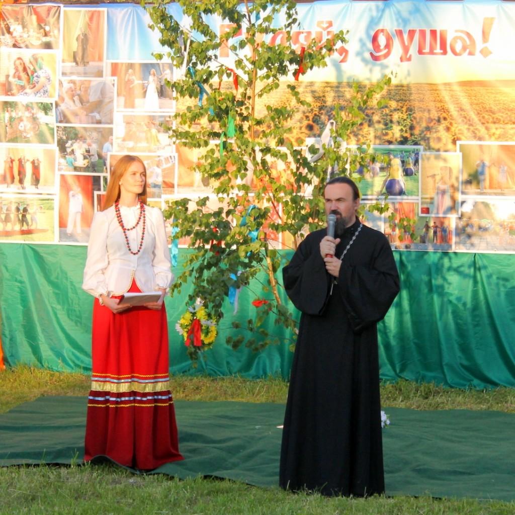 День села в Васильево