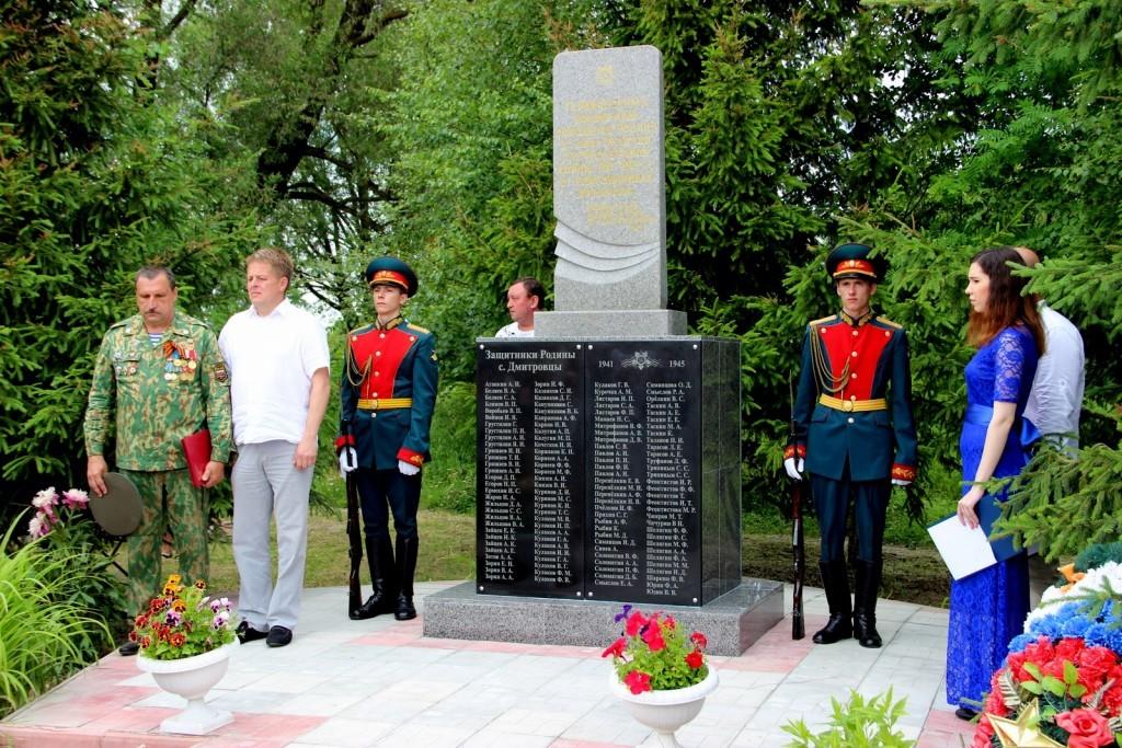 Открытие воинского мемориала