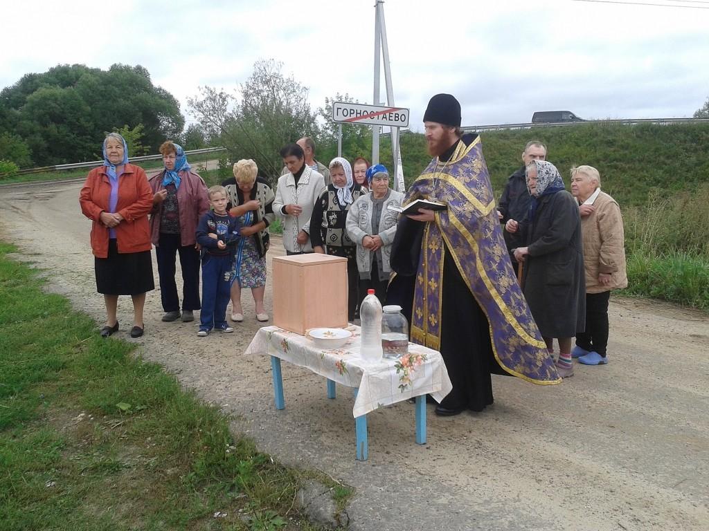Иеромонах Иоанн (Железов Павел Александрович) отслужил молебен в деревне Горностаево