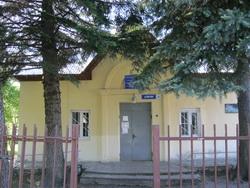 Посещение медицинских учреждений