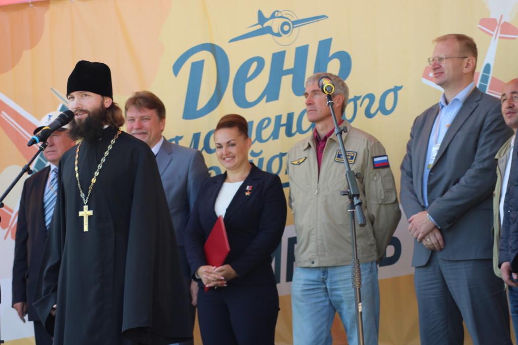 День Коломенского района