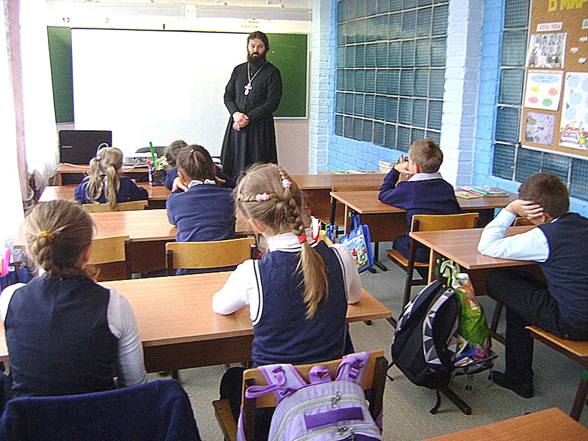 Посещение Проводниковской средней школы