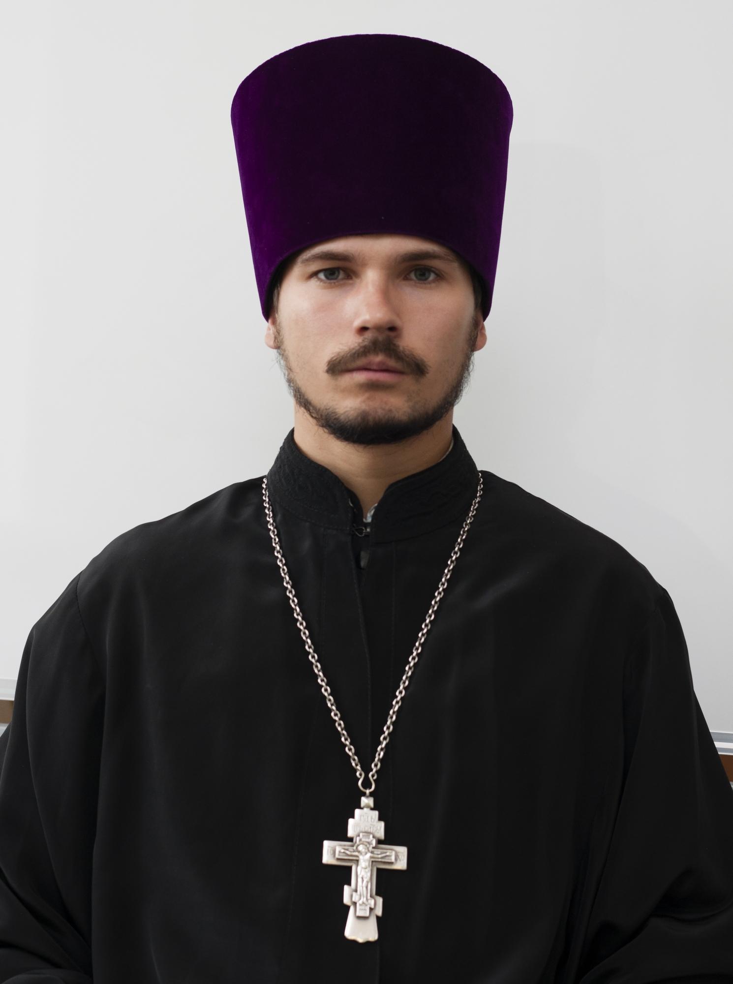 священник Андрей Александрович Андреев