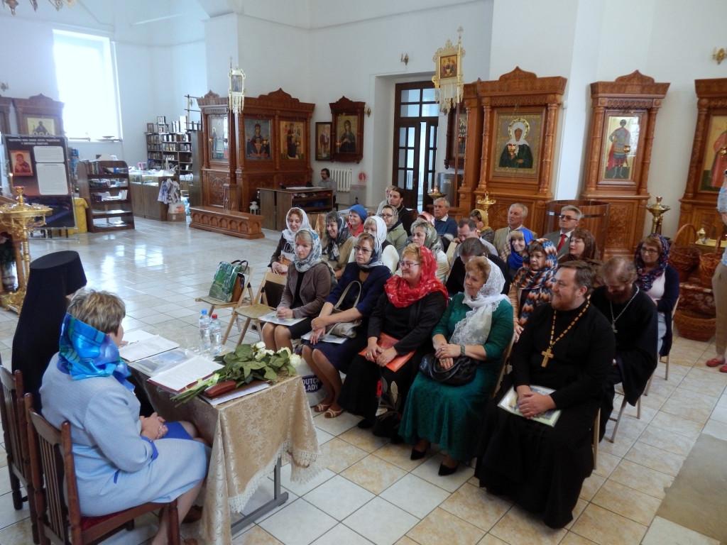 Встреча с руководством образовательных учреждений Коломенского муниципального района