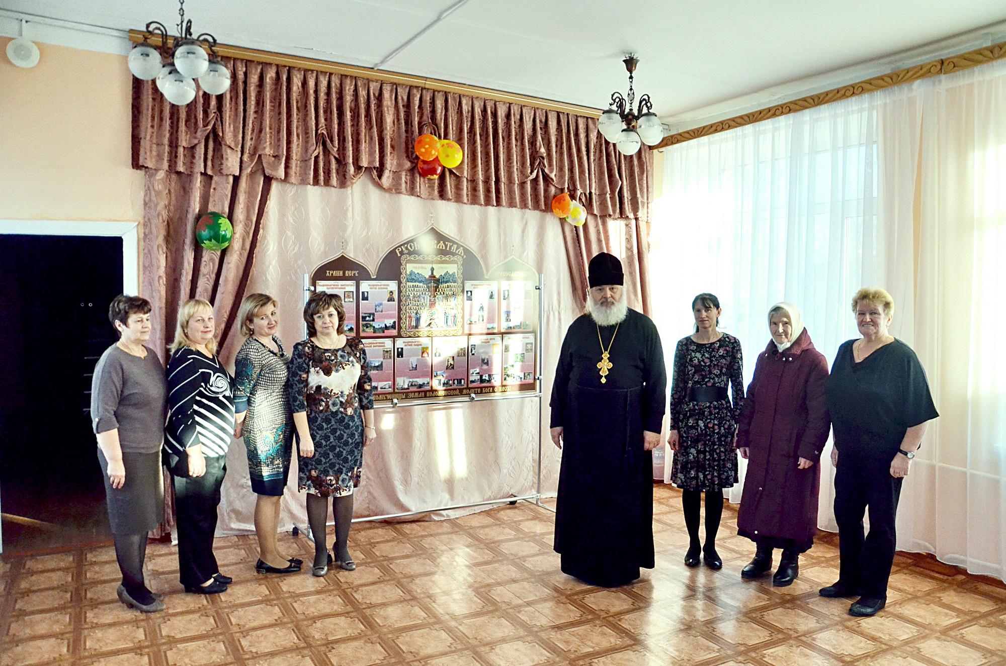 Новомученники Коломенские