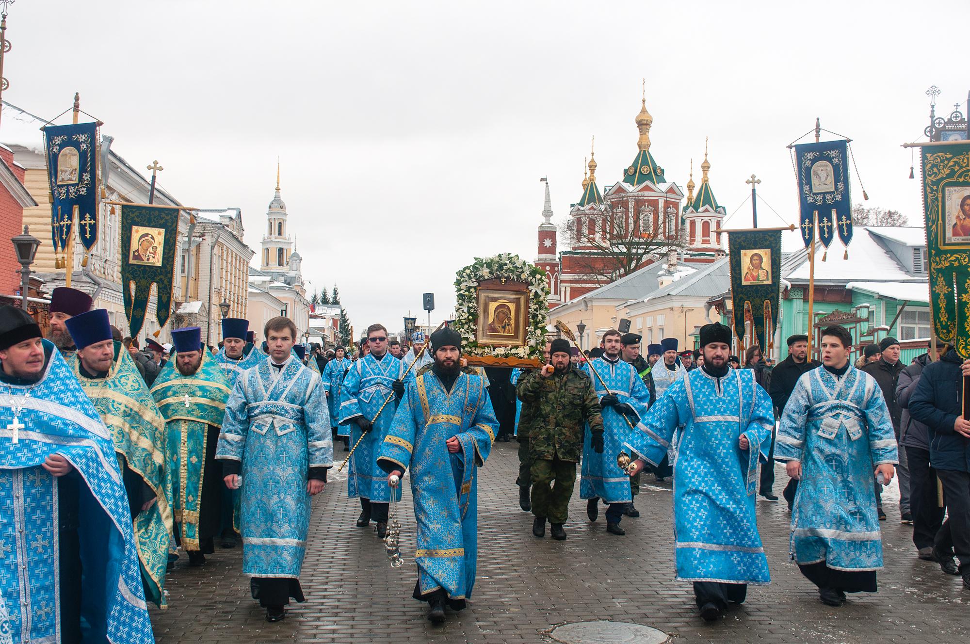 Городской крестный ход в Коломне 4 ноября 2016 года