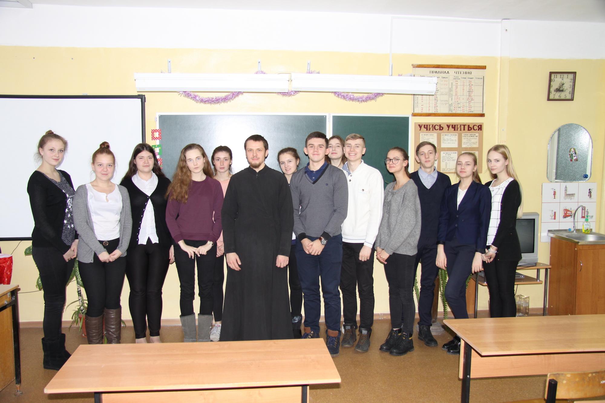 Открытый урок в Радужненской средней школе