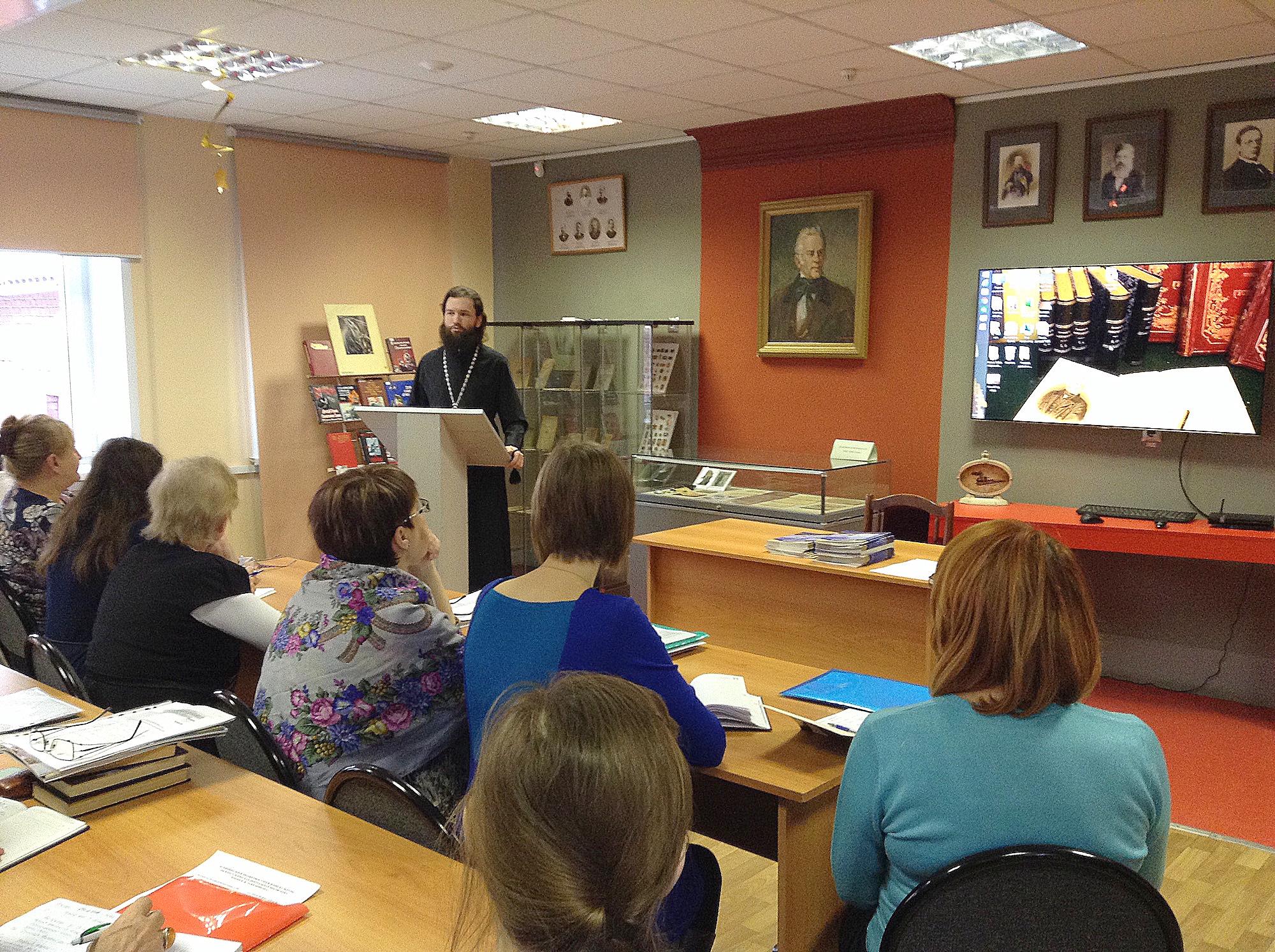 Семинар работников библиотек Коломенского района