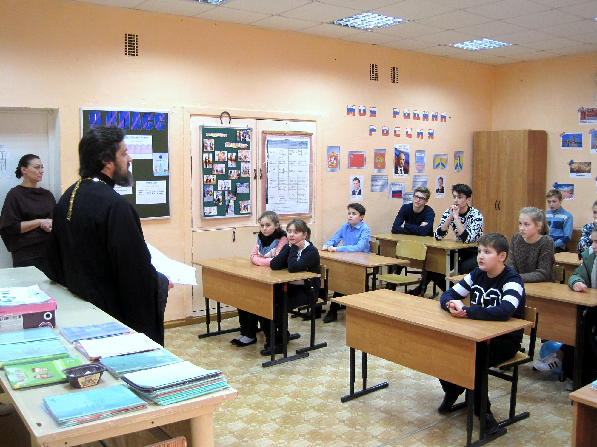Беседа в Чернореченской основной школе