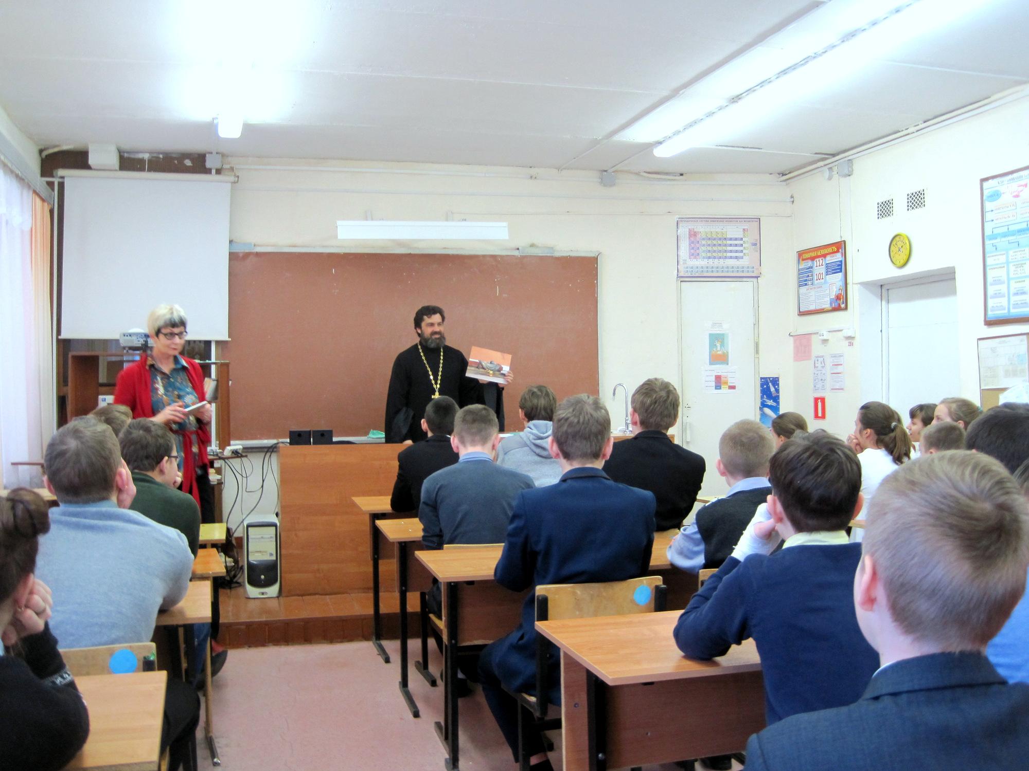 Беседа в Сосново-Борской средней школе