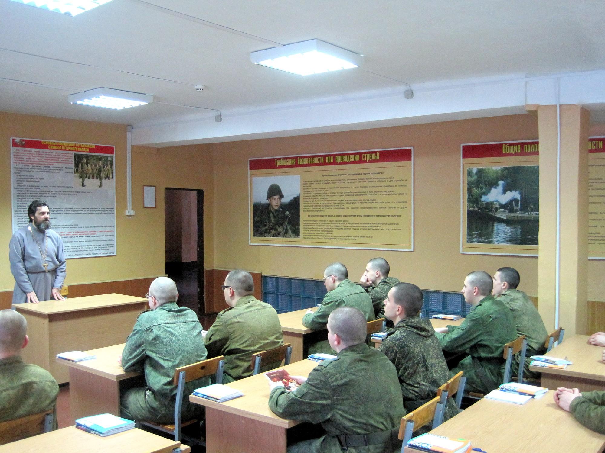 Встреча с военнослужащими войсковой части № 25801-Б