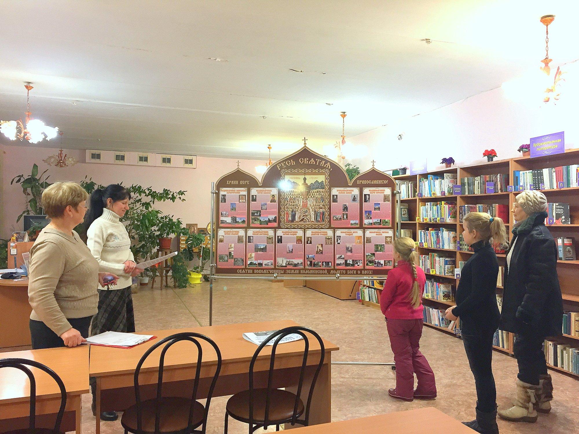 Передвижной фотостенд о новомучениках Коломенских в Сельниковской сельской библиотеке