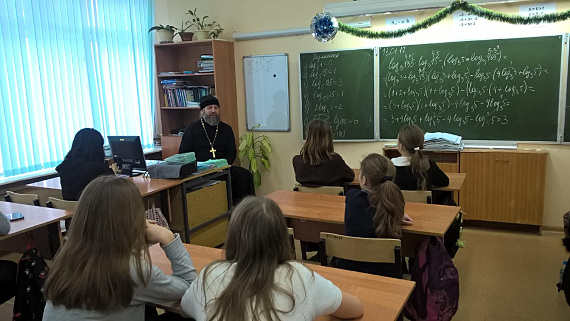 Беседа о Рождестве Христовом в средней школе № 18 города Коломны