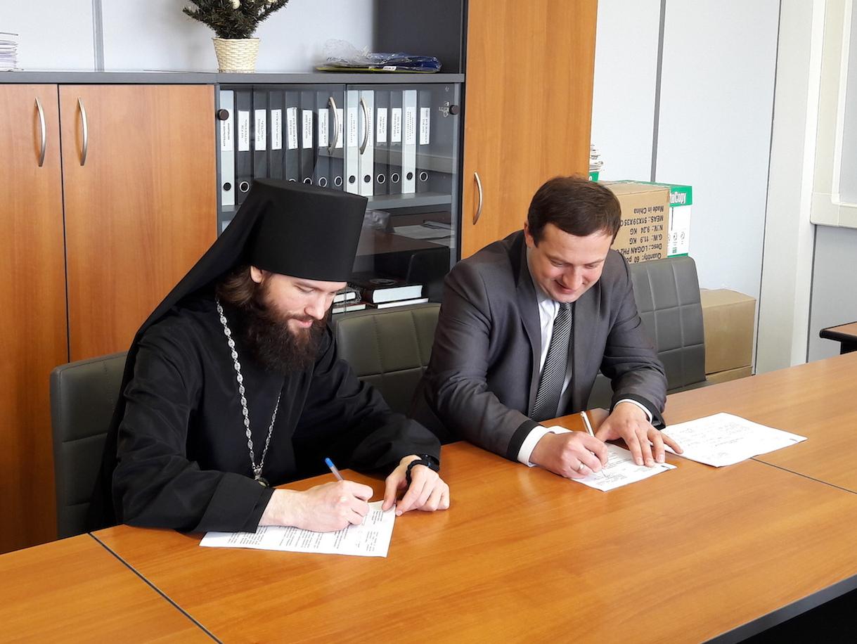 Подписание соглашения о сотрудничестве Коломенского благочиния и управления по культуре Коломенского района