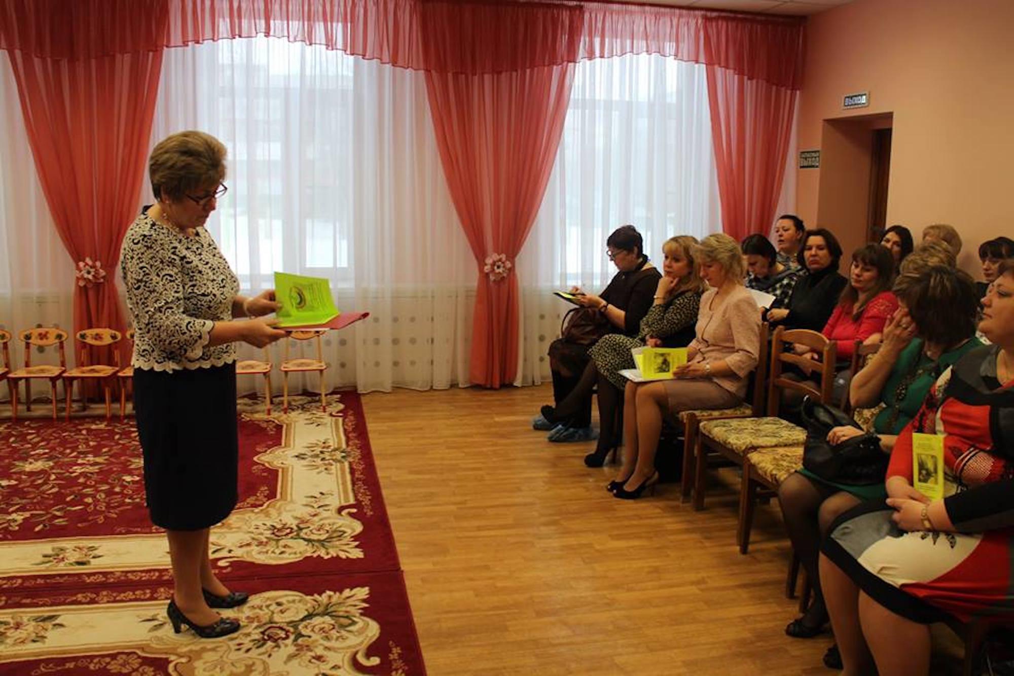Семинар для руководителей дошкольных образовательных учреждений Коломенского района