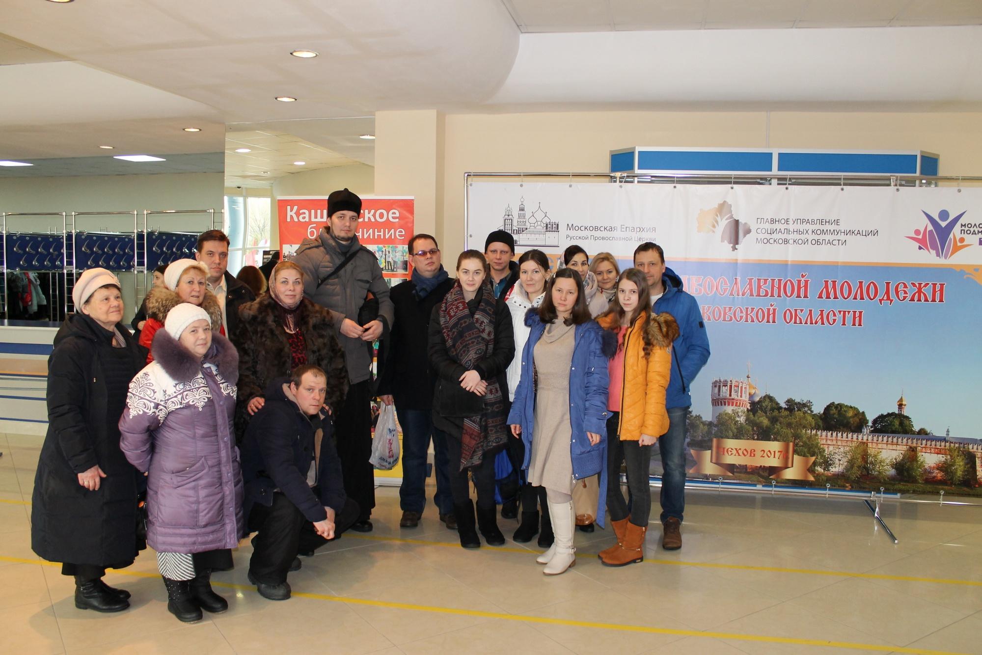 Участие в праздновании XI Дня православной молодежи в Московской области