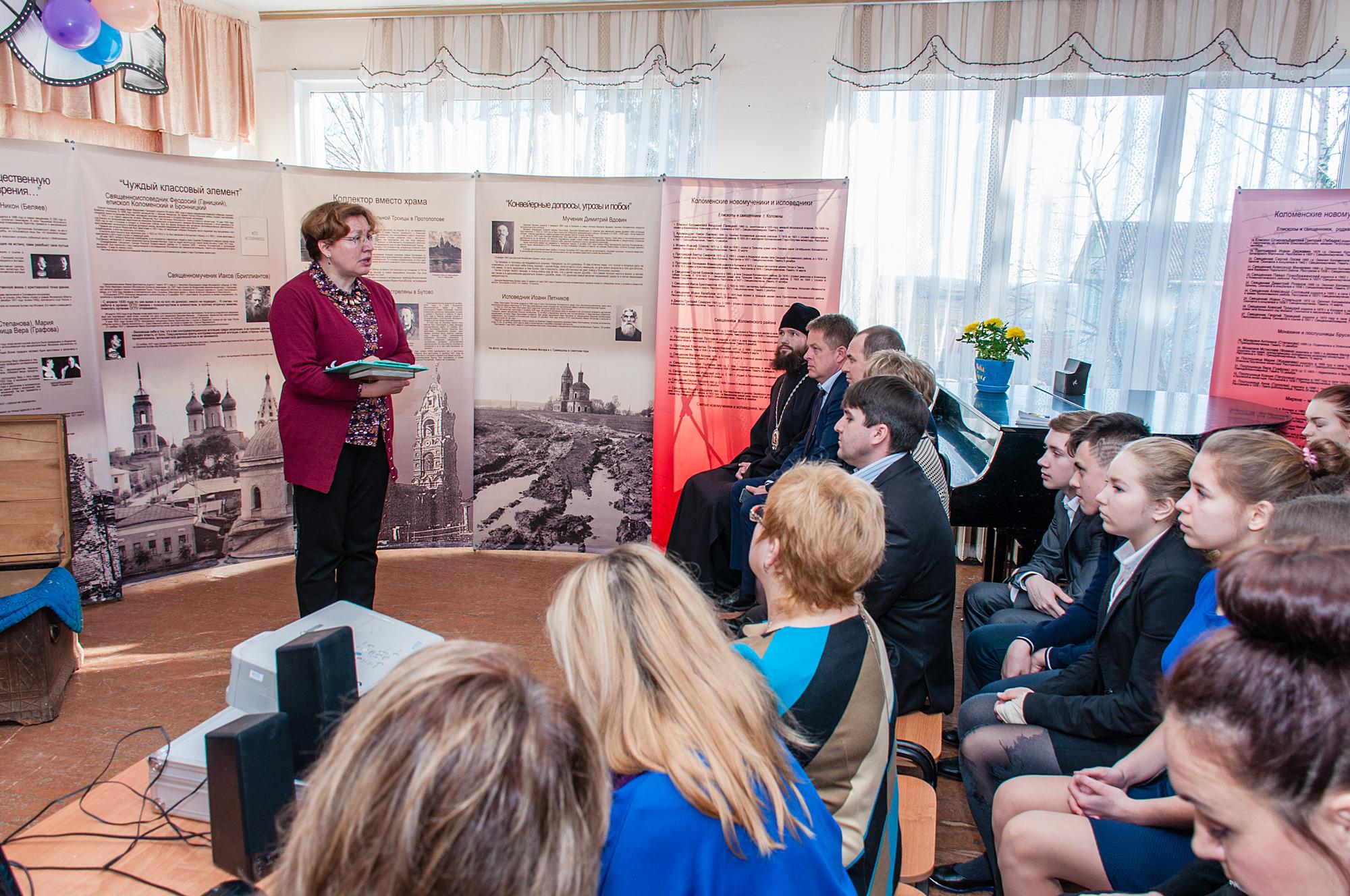 Открытие передвижной выставки памяти новомучеников Коломенских