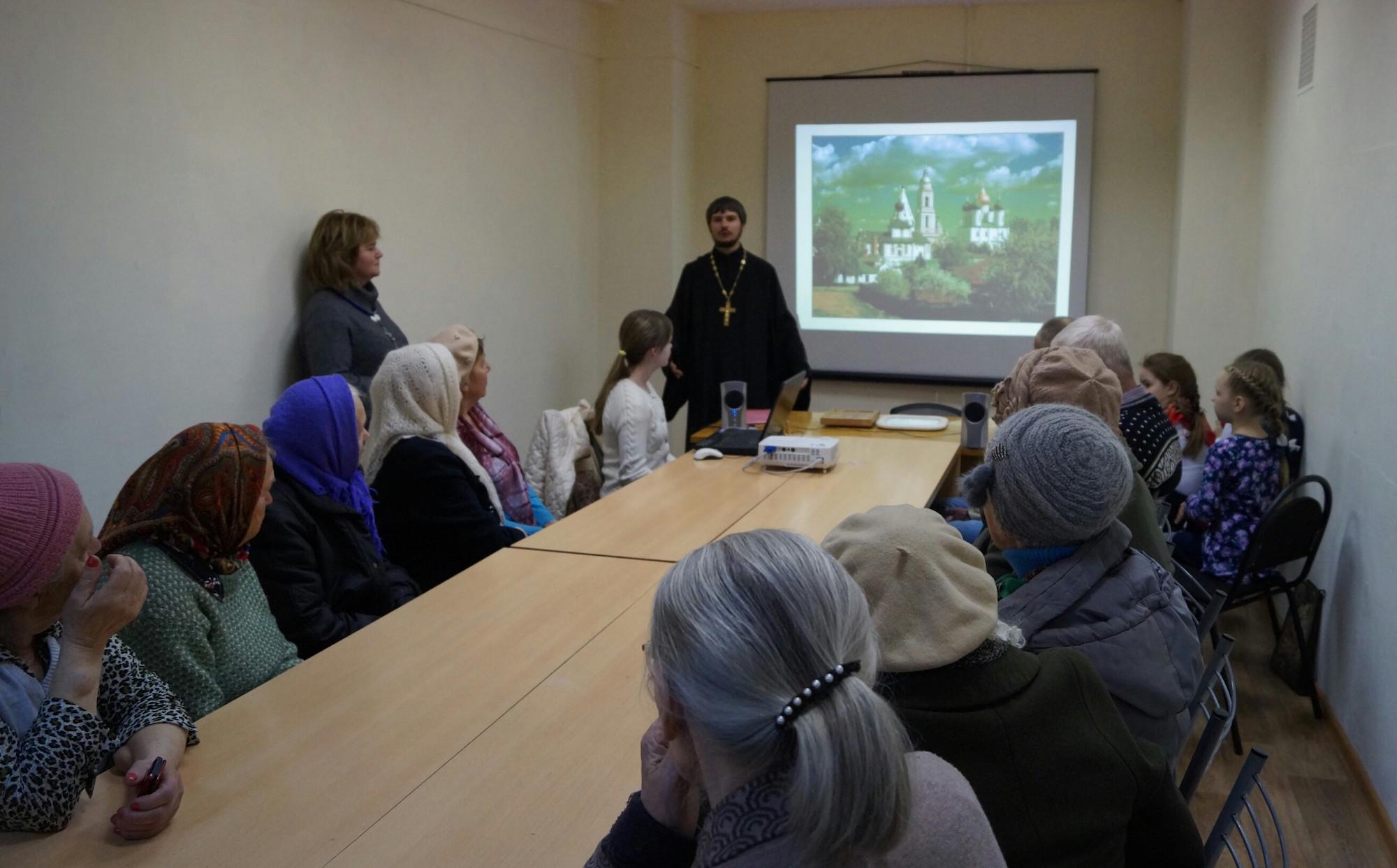 Беседа о новомучениках в Лукерьинском сельском клубе
