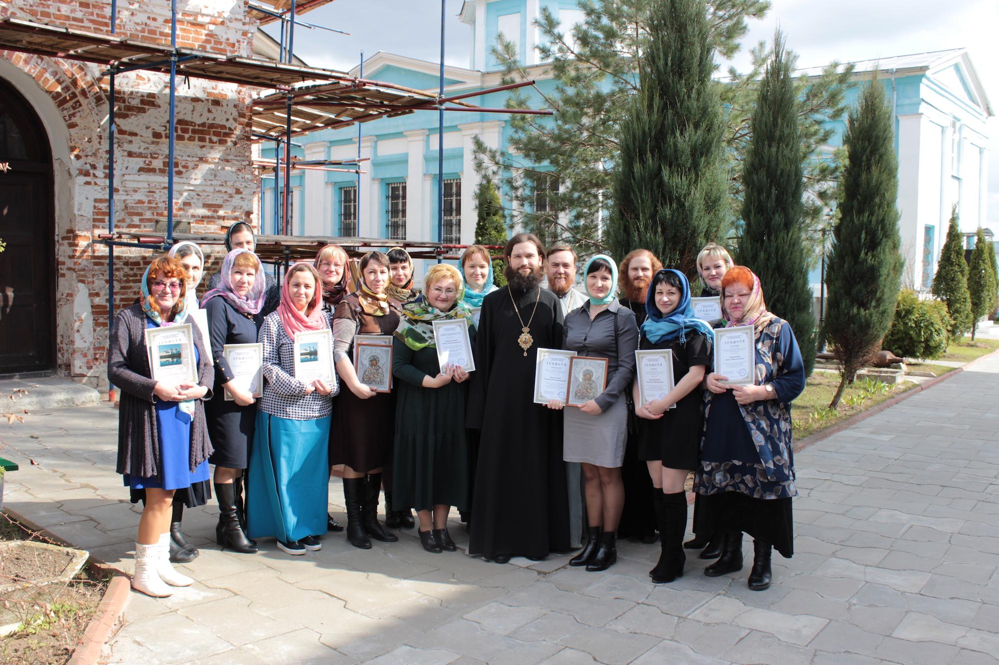 Награждение учителей школ Коломенского района