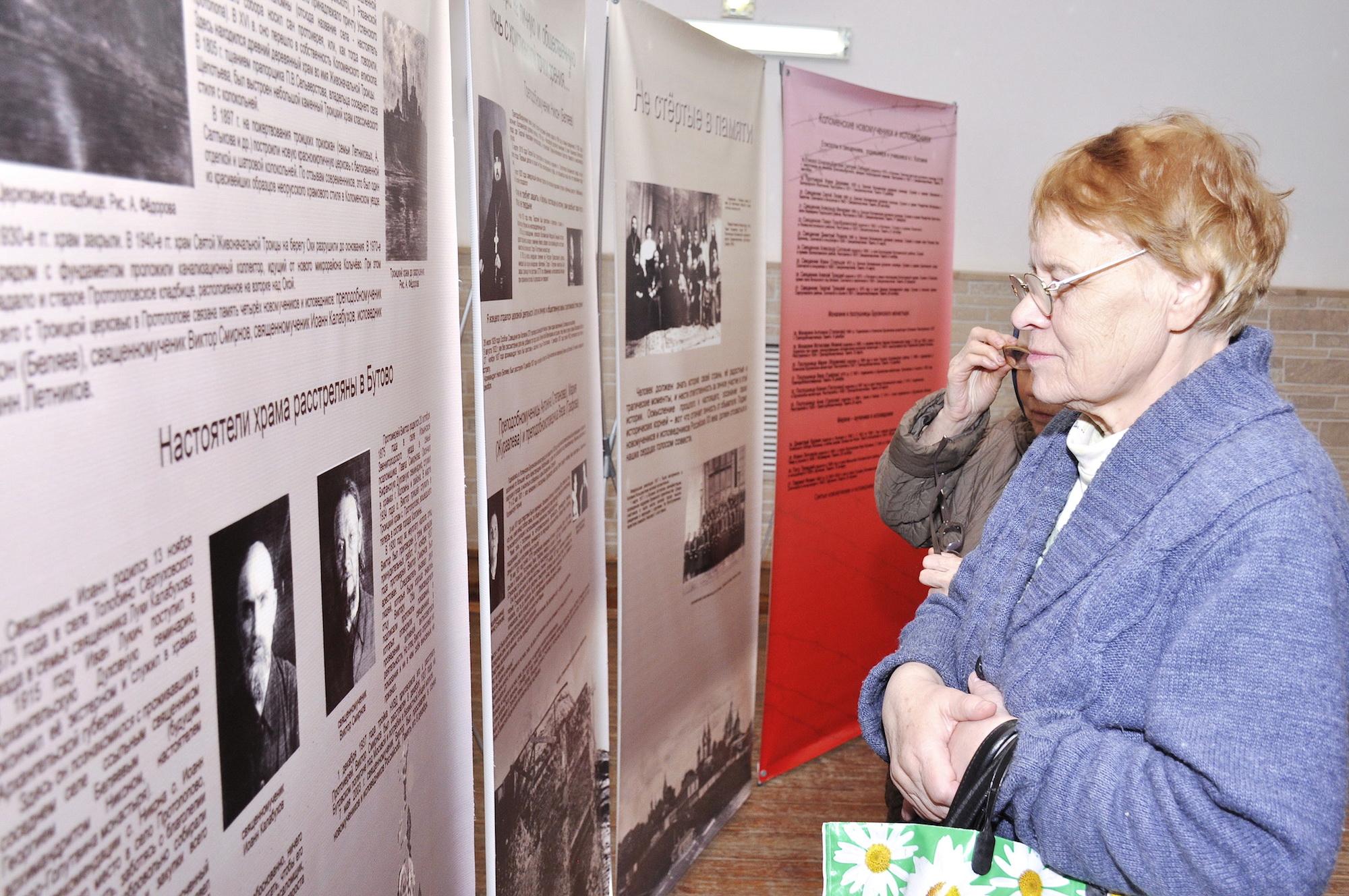 Выставки о новомучениках в учреждениях культуры Коломенского района