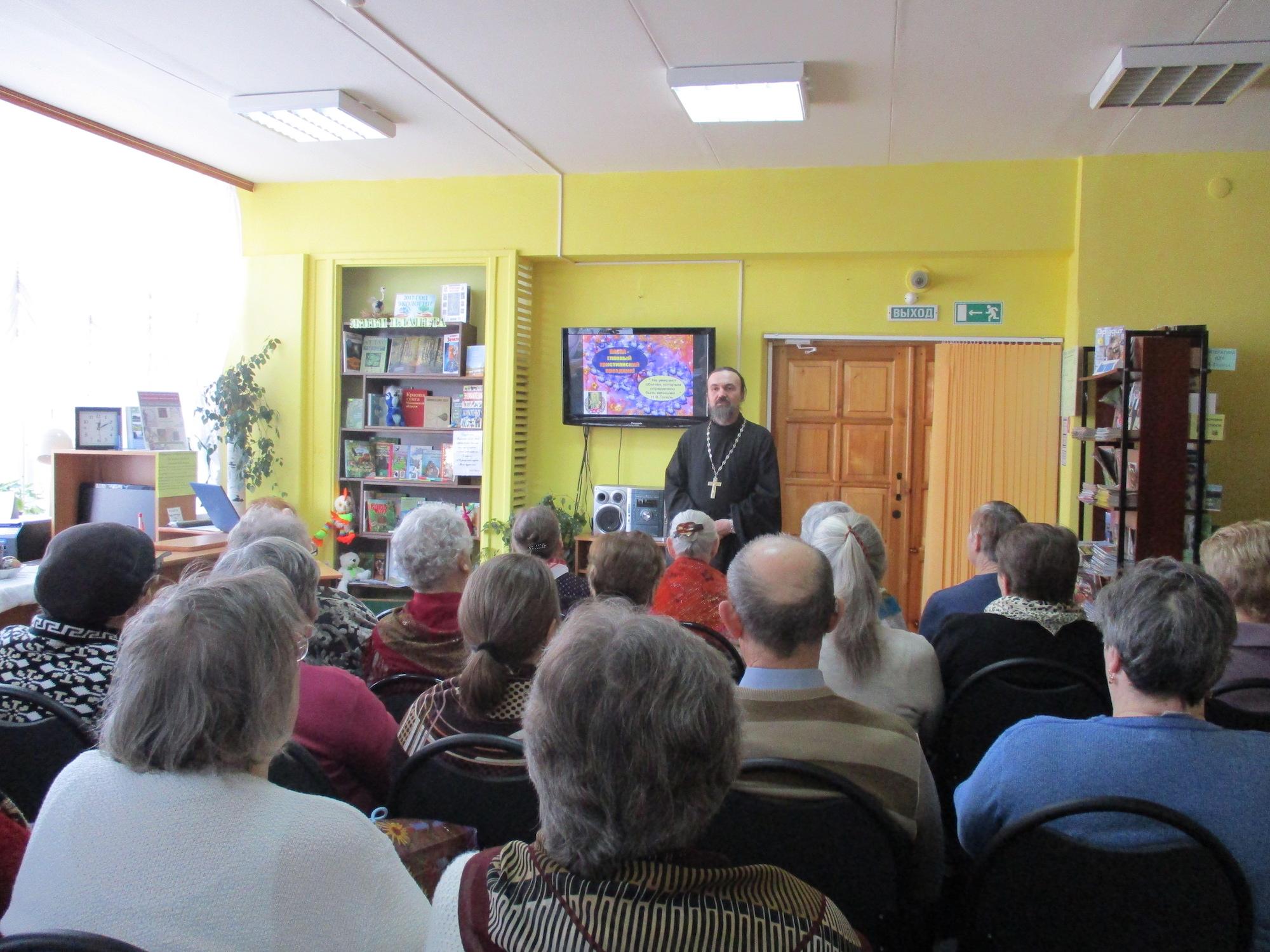 Пасхальная встреча в Акатьевской сельской библиотеки