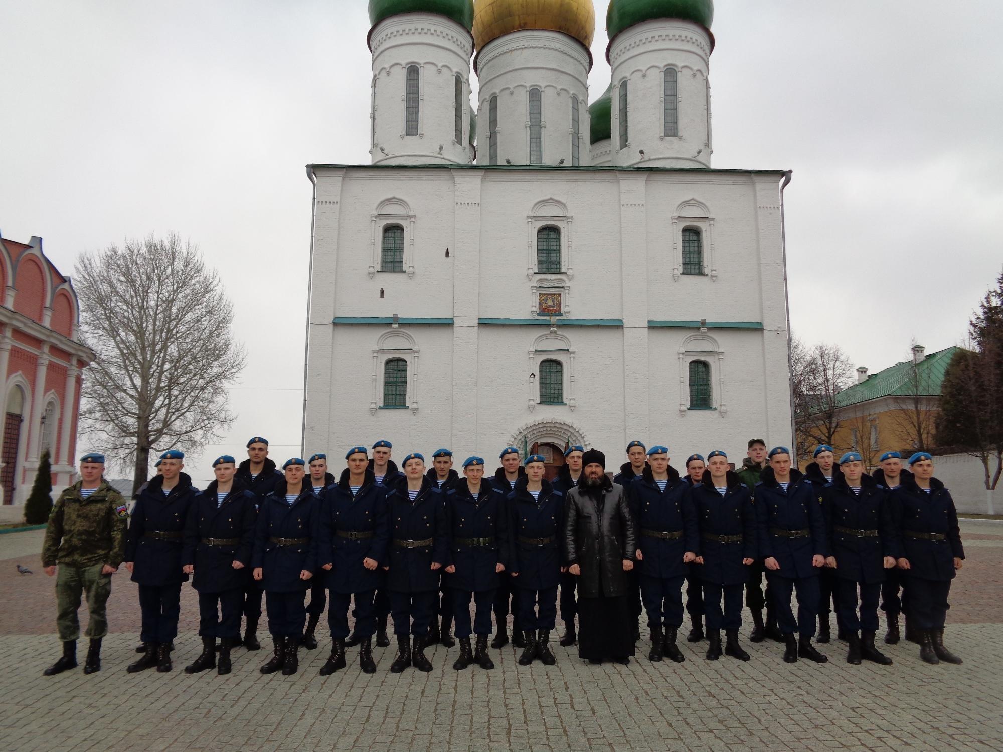 Экскурсия для военнослужащих войсковой части № 40917
