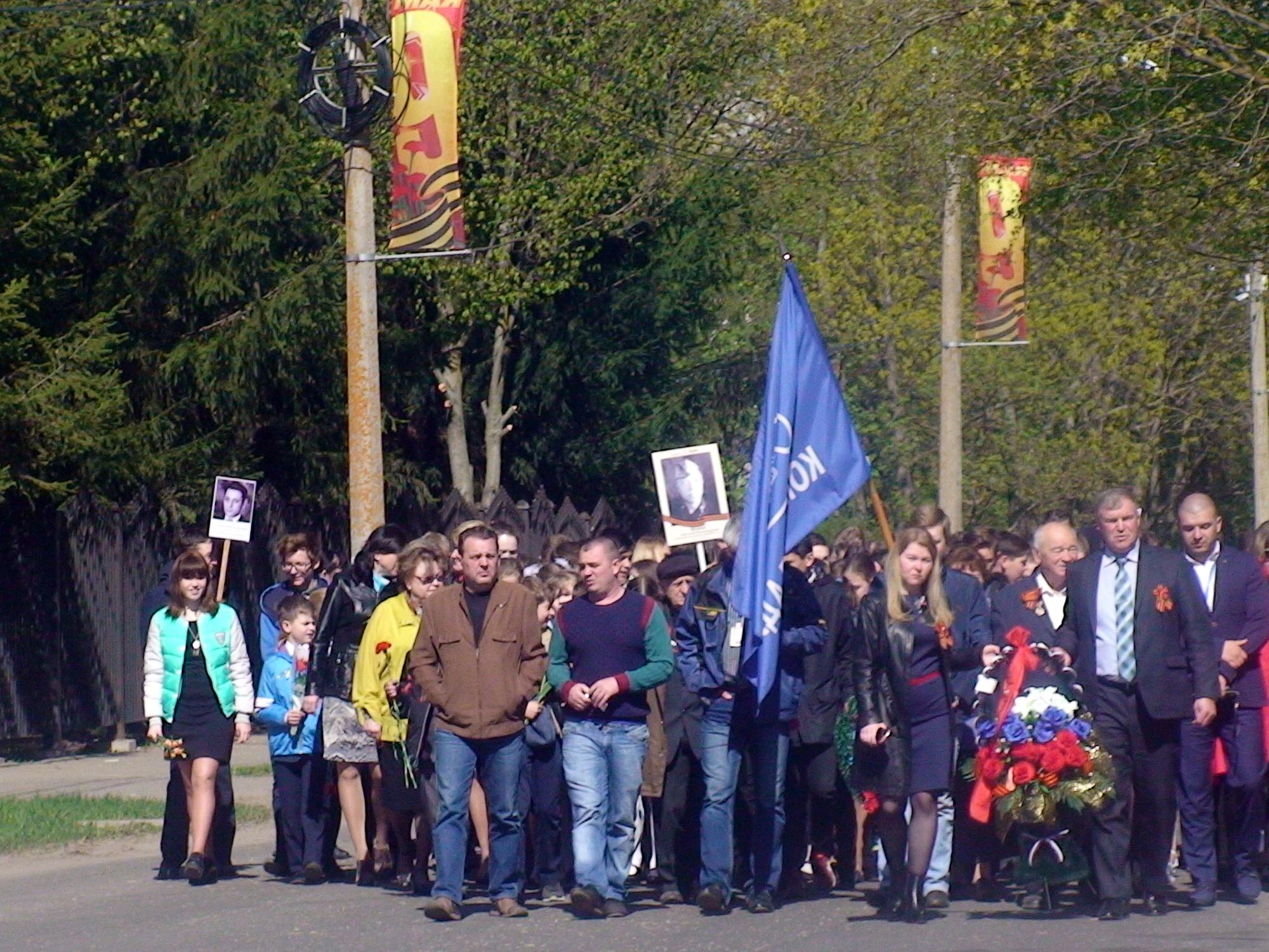 Митинг в поселке Радужный