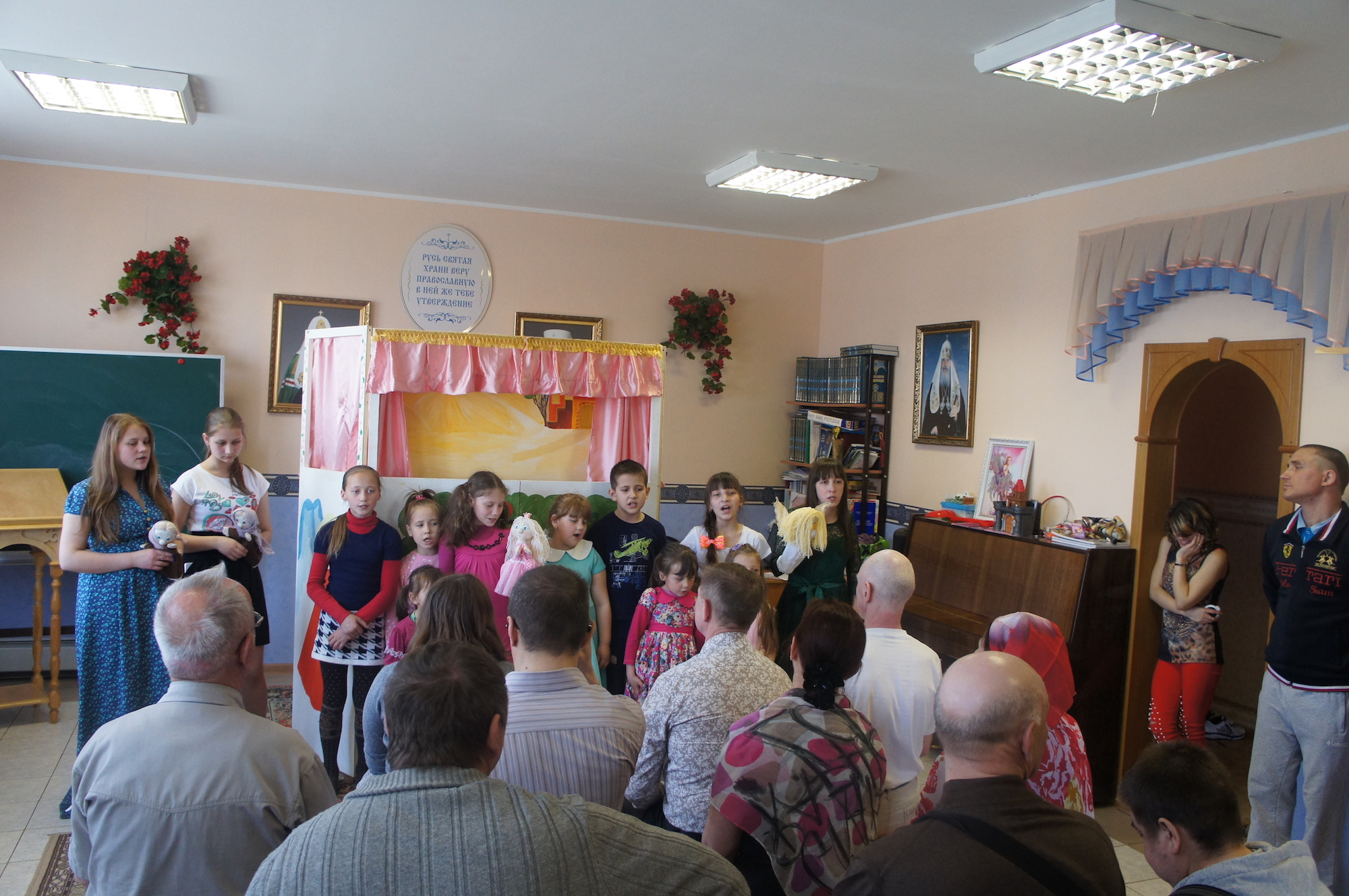 Паломничество в Казанский храм деревни Богдановка