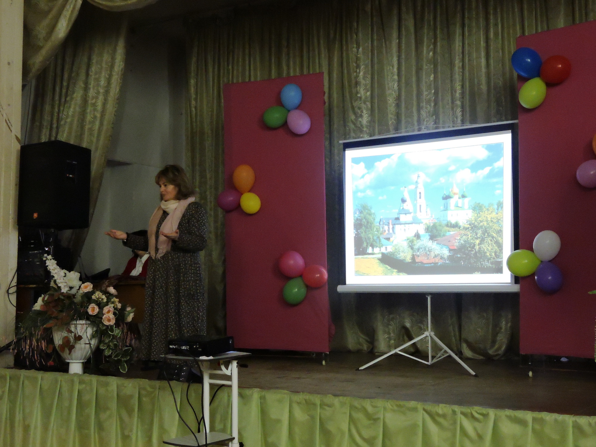 Выставки о новомучениках в учреждения культуры Коломенского района