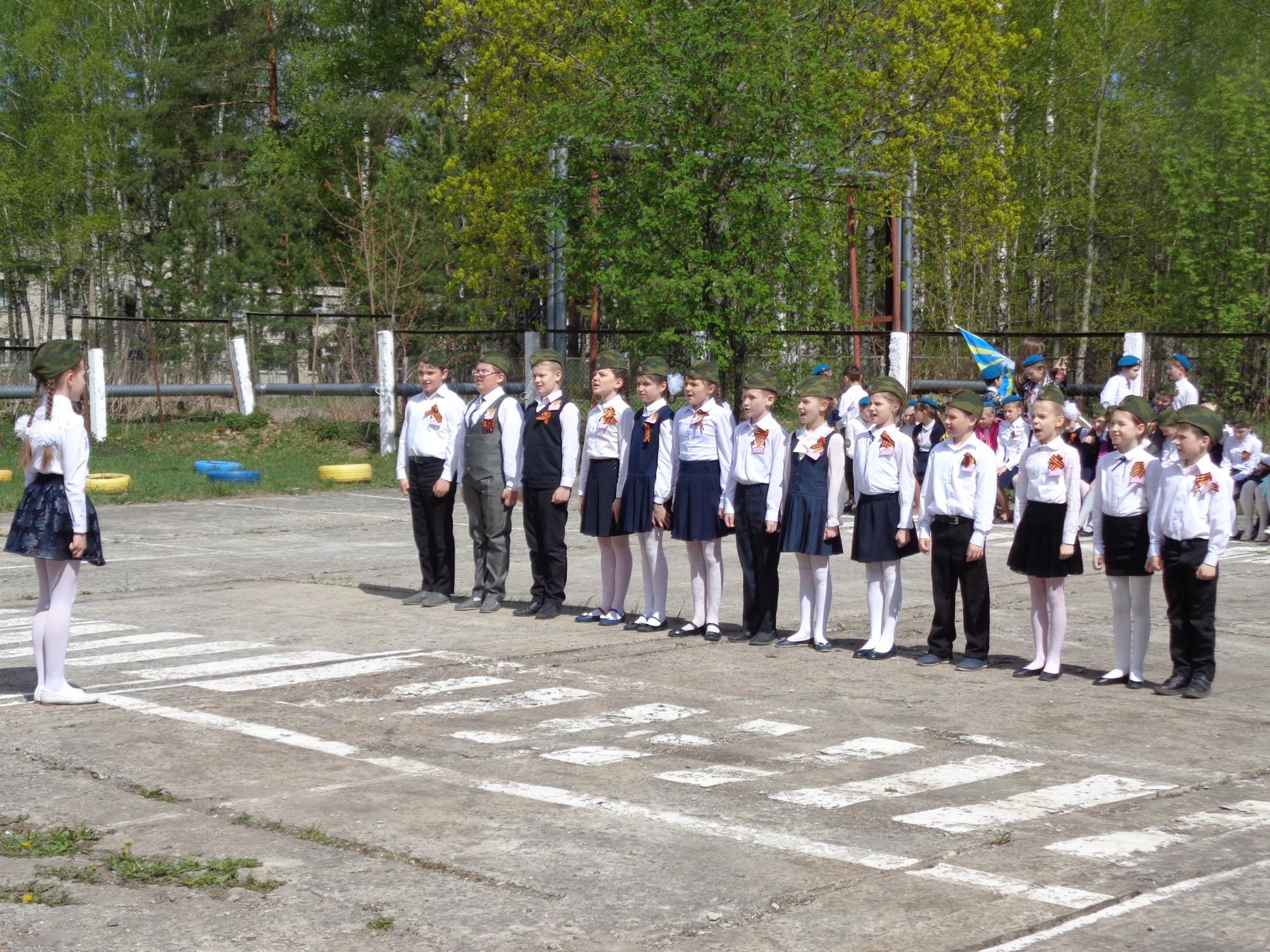 Смотр строя и песни в Сосново-Борской средней школе