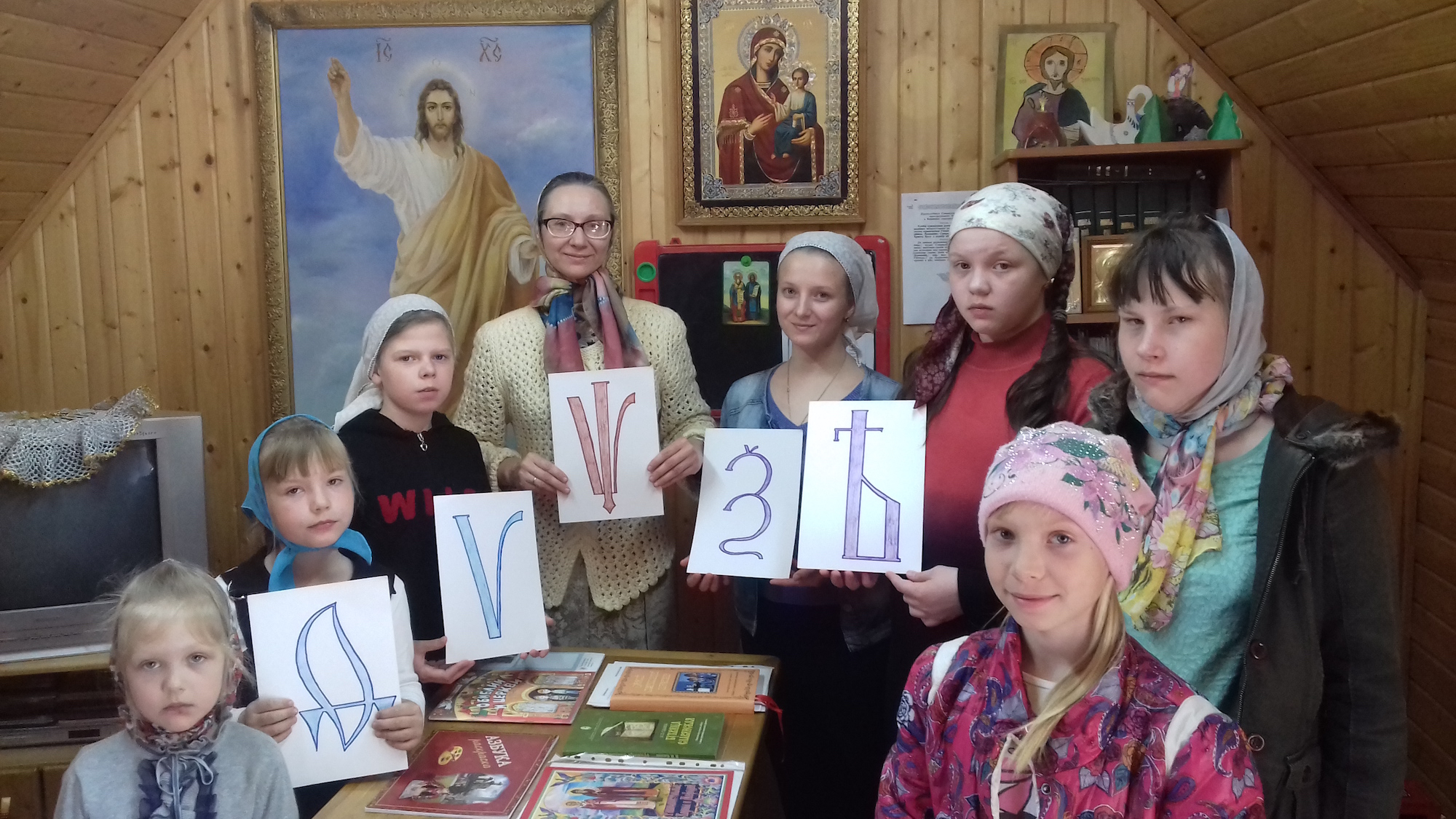 Урок «Равноапостольные братья» в селе Акатьево