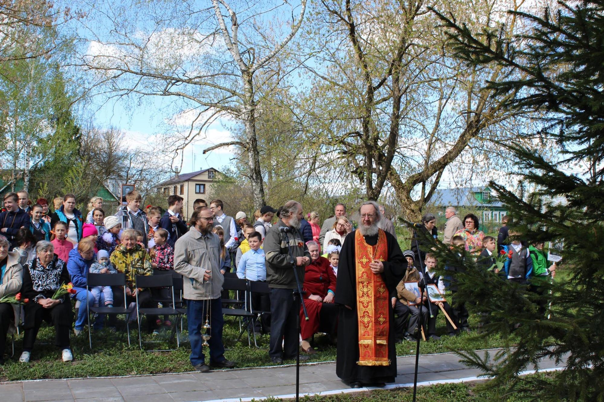 Митинг в селе Черкизово
