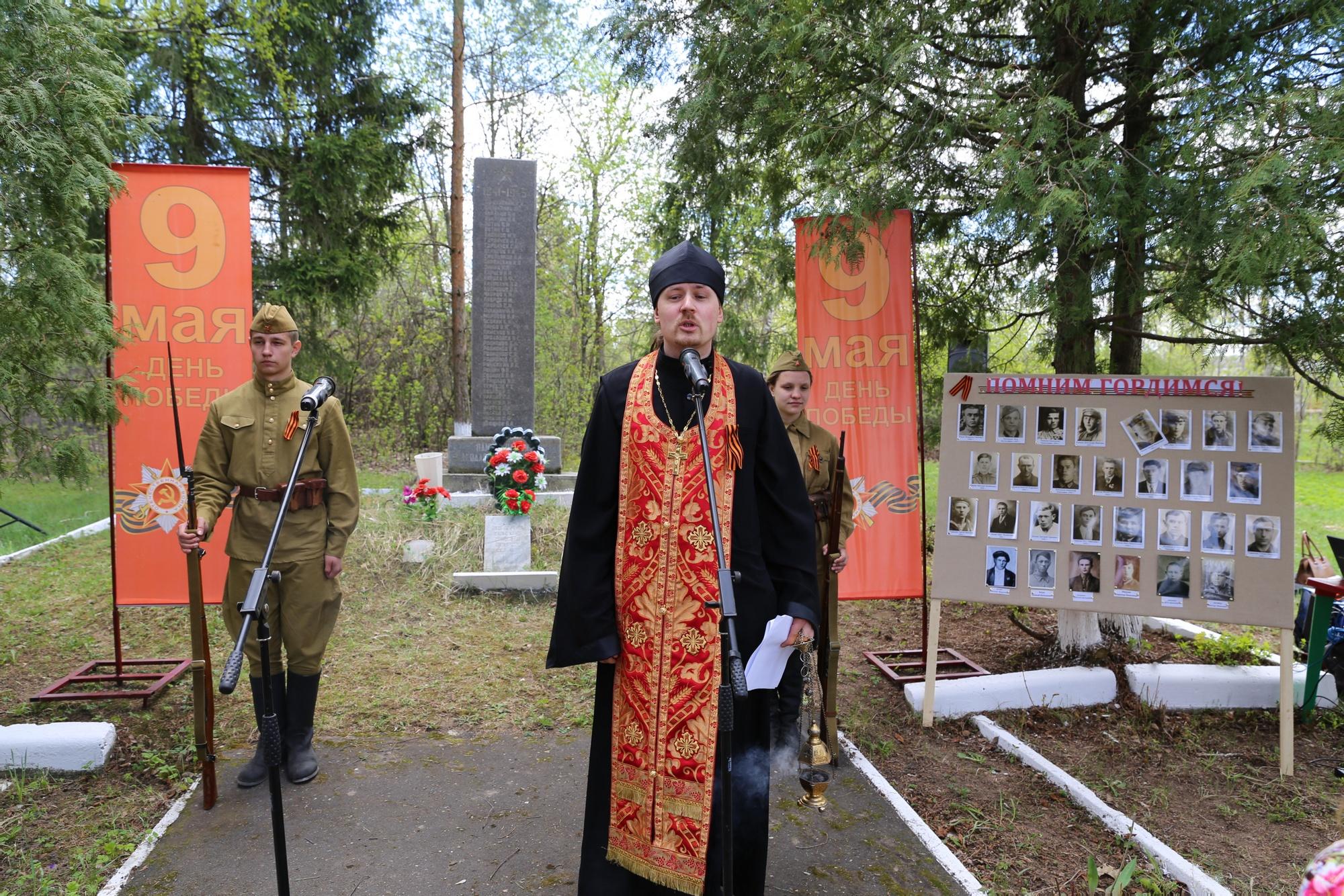 Митинг ко Дню Победы в селе Никульское