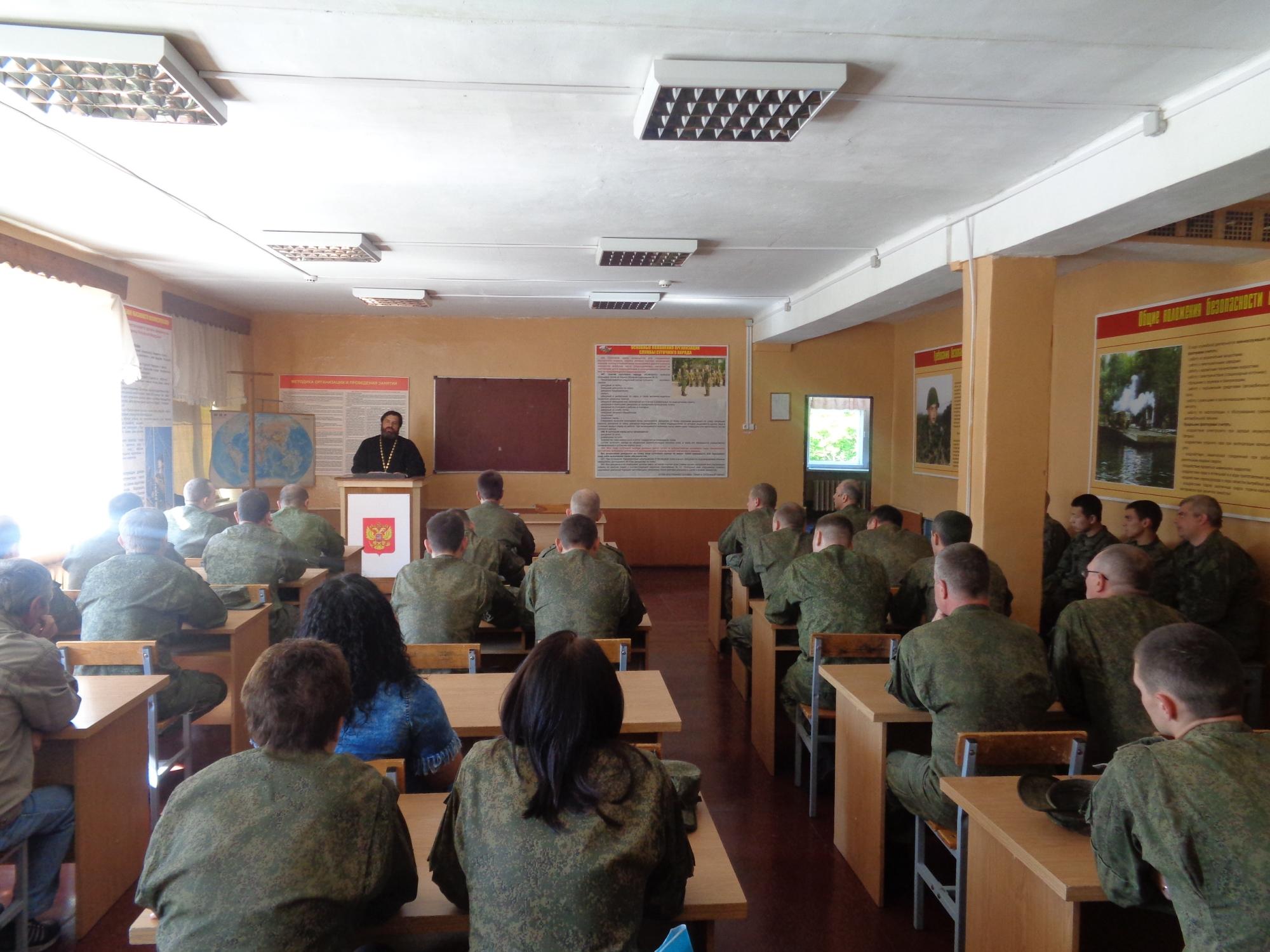 Лекция ко Дню памяти и скорби в войсковой части № 25801-Б