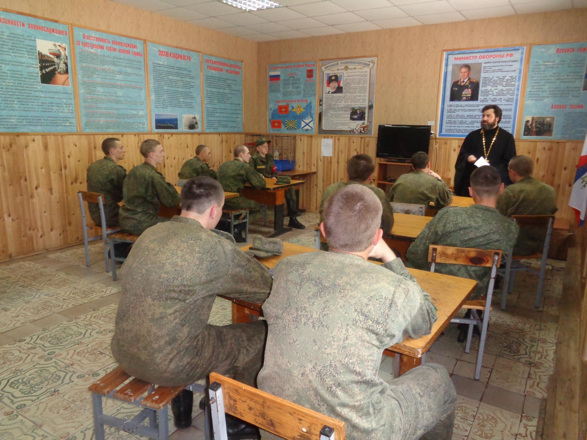 День России в Коломенском благочинии