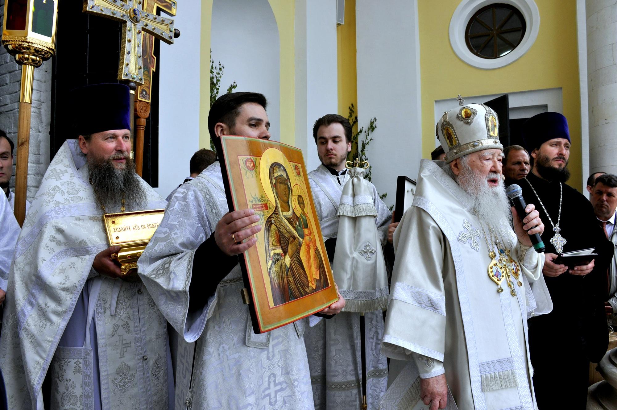 Освящение Свято-Духовского храма