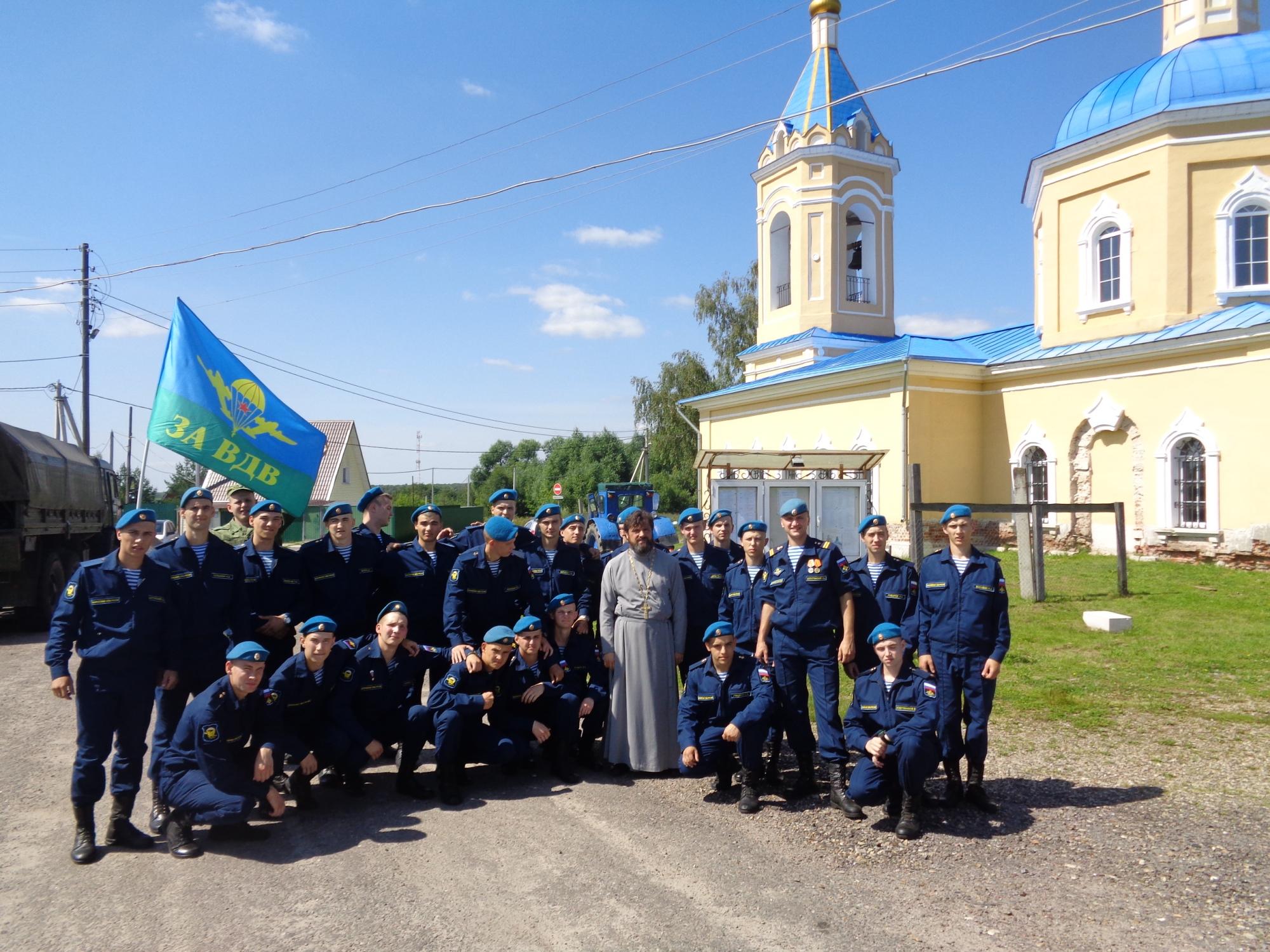День Воздушно-десантных войск в Коломенском благочинии