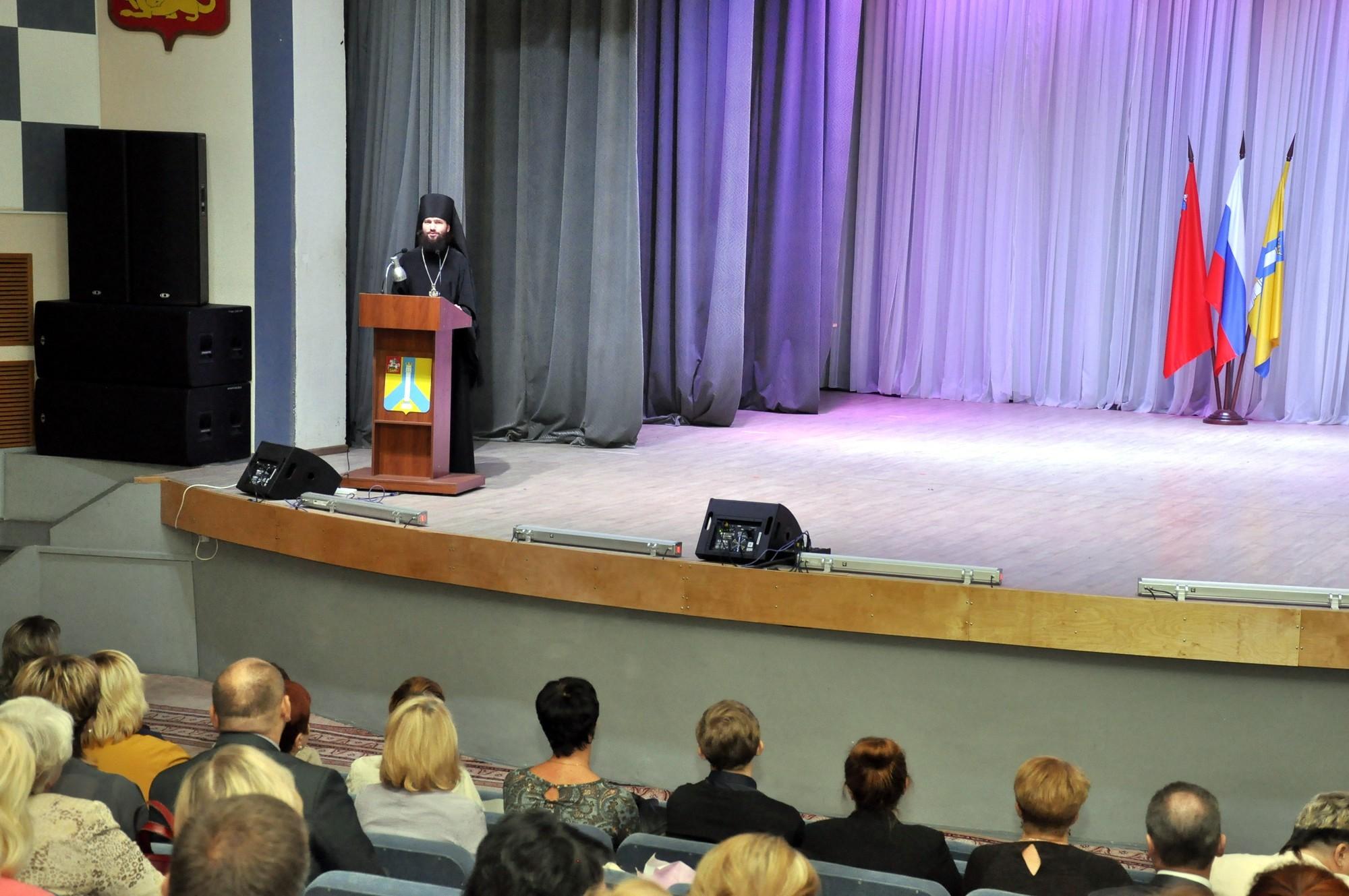 Педагогическая конференция в доме культуры «Черкизово»