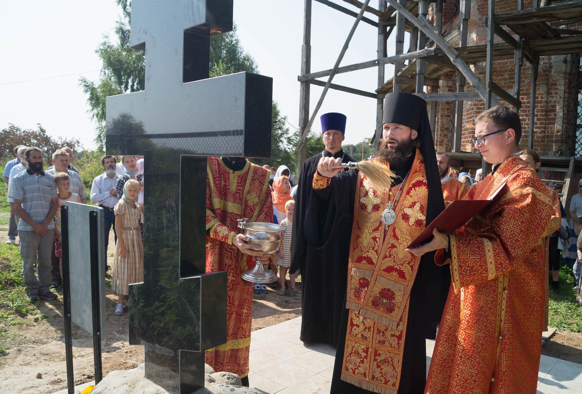 День памяти священномученика Димитрия Миловидова