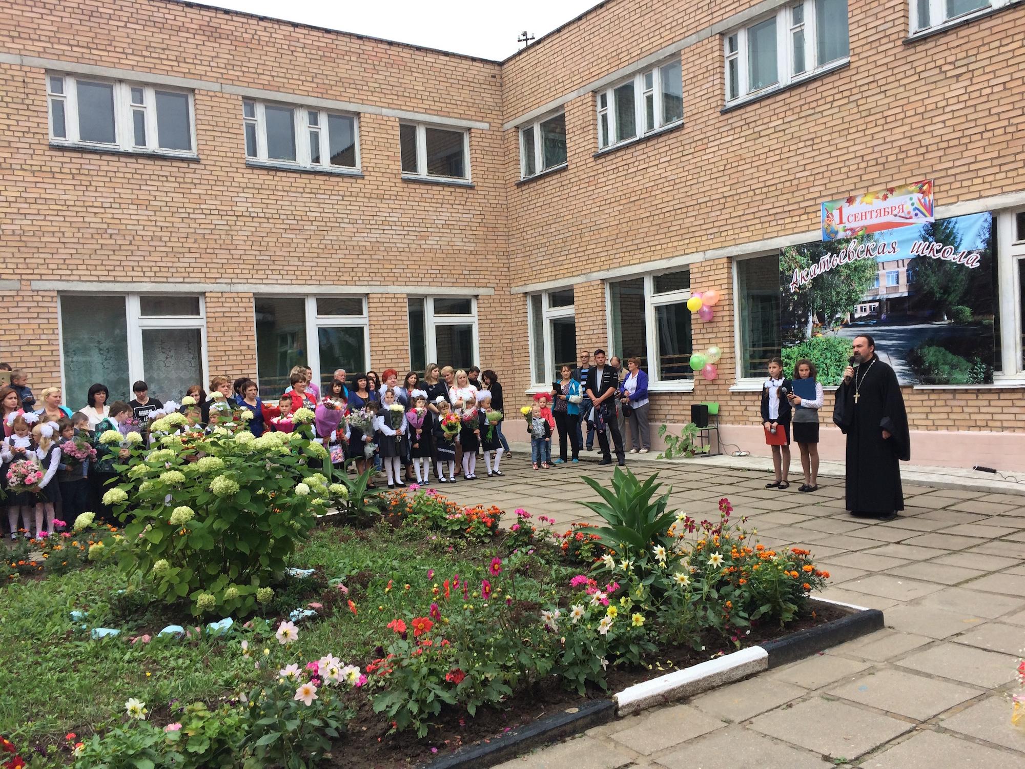 День знаний в селе Акатьево