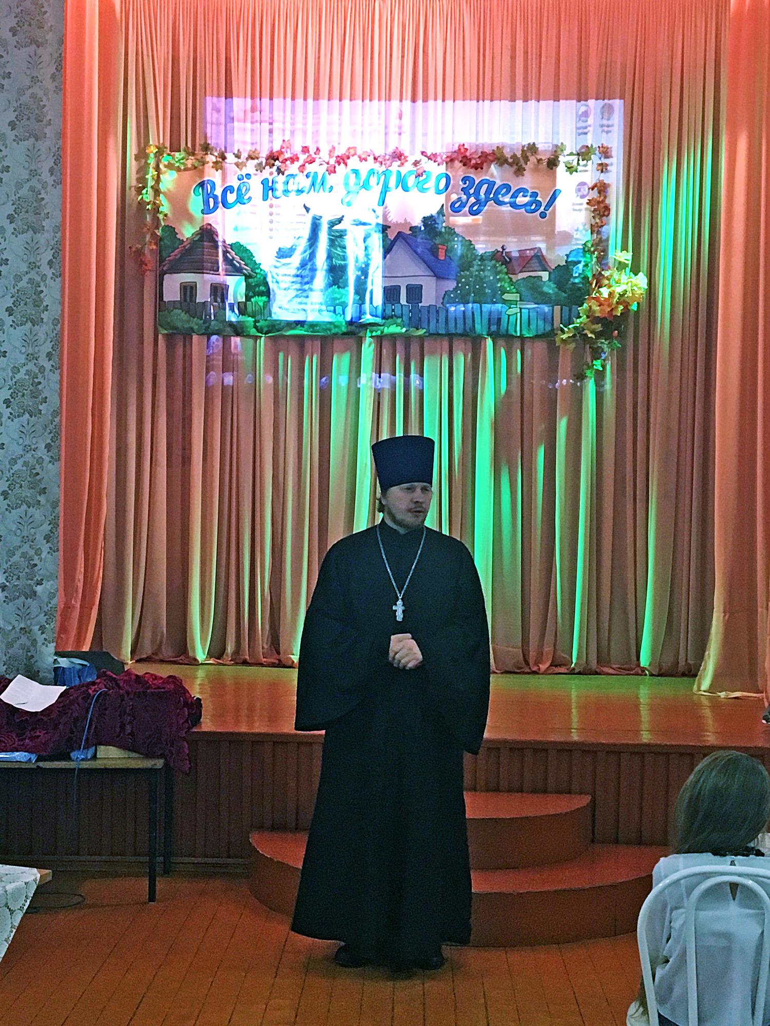 День села Малое Карасево