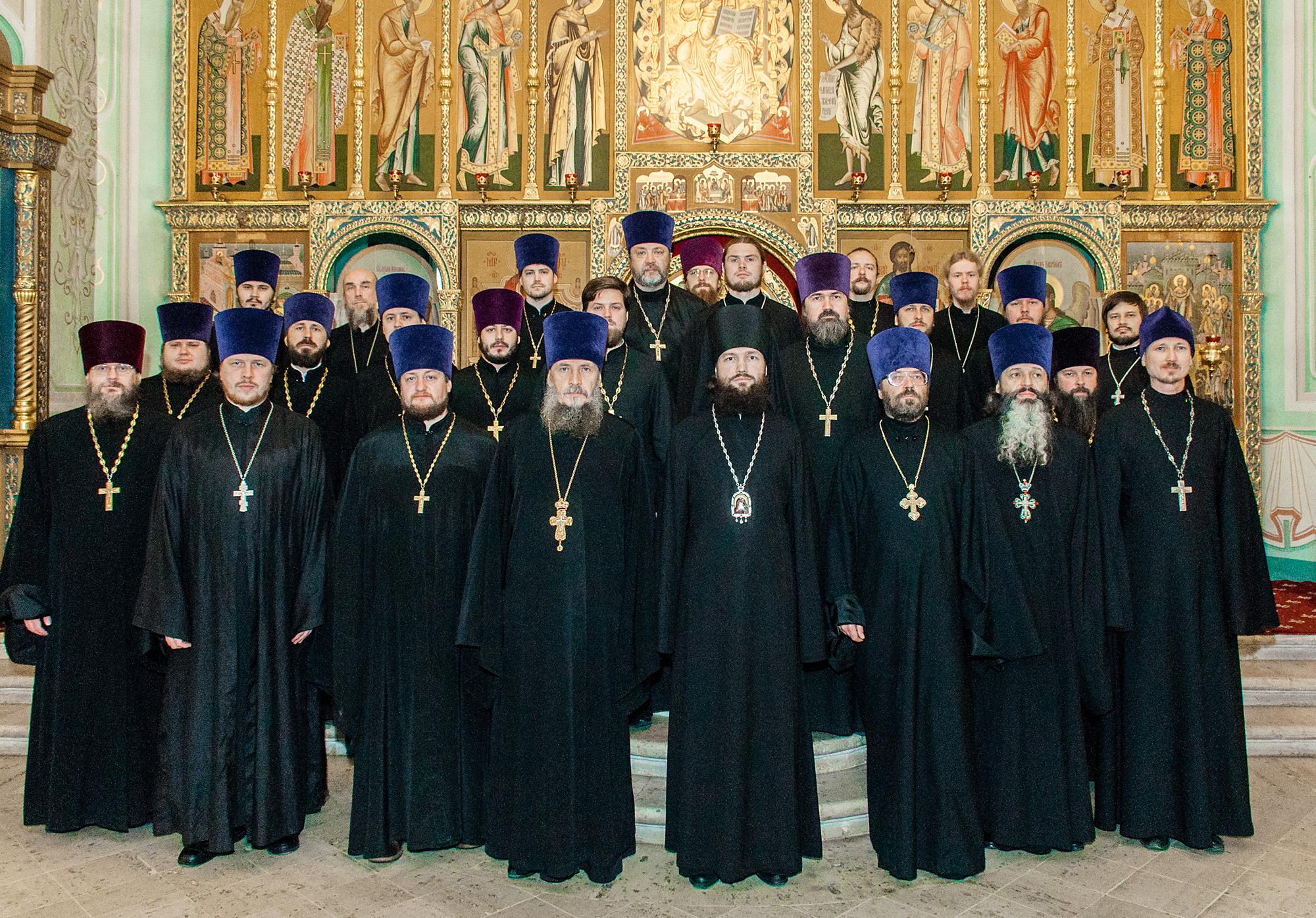 Собрание духовенства благочиний города Коломны и Коломенского округа