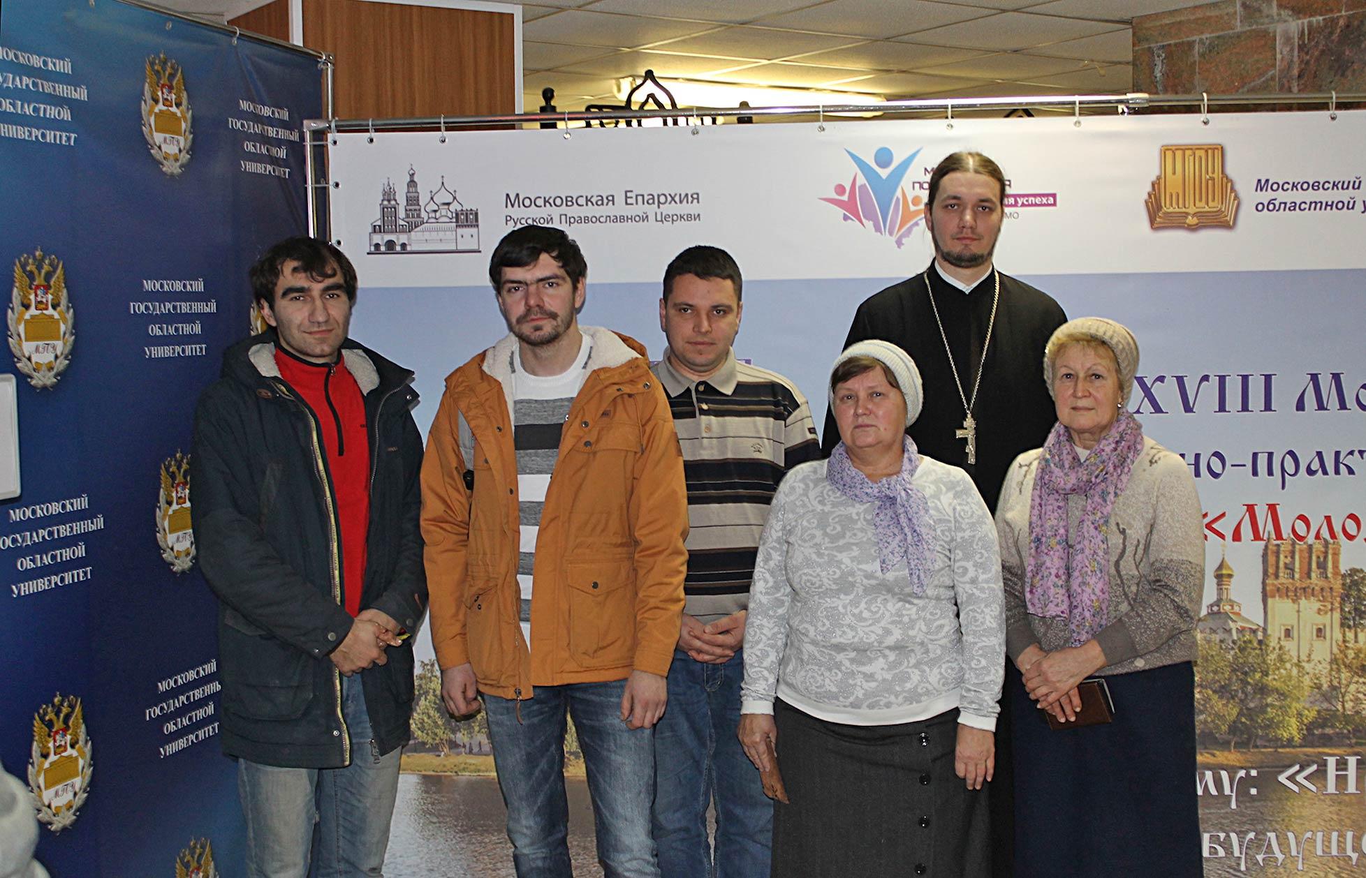 Участие в конференции «Молодежь и религия»
