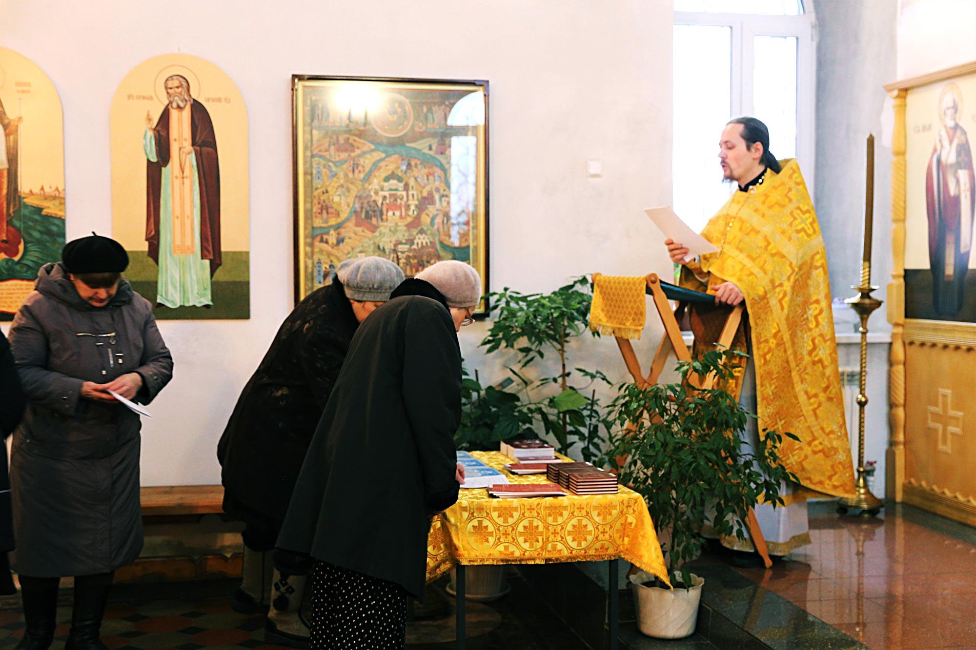 Миссионерская Литургия в Покровском храме села Никульское