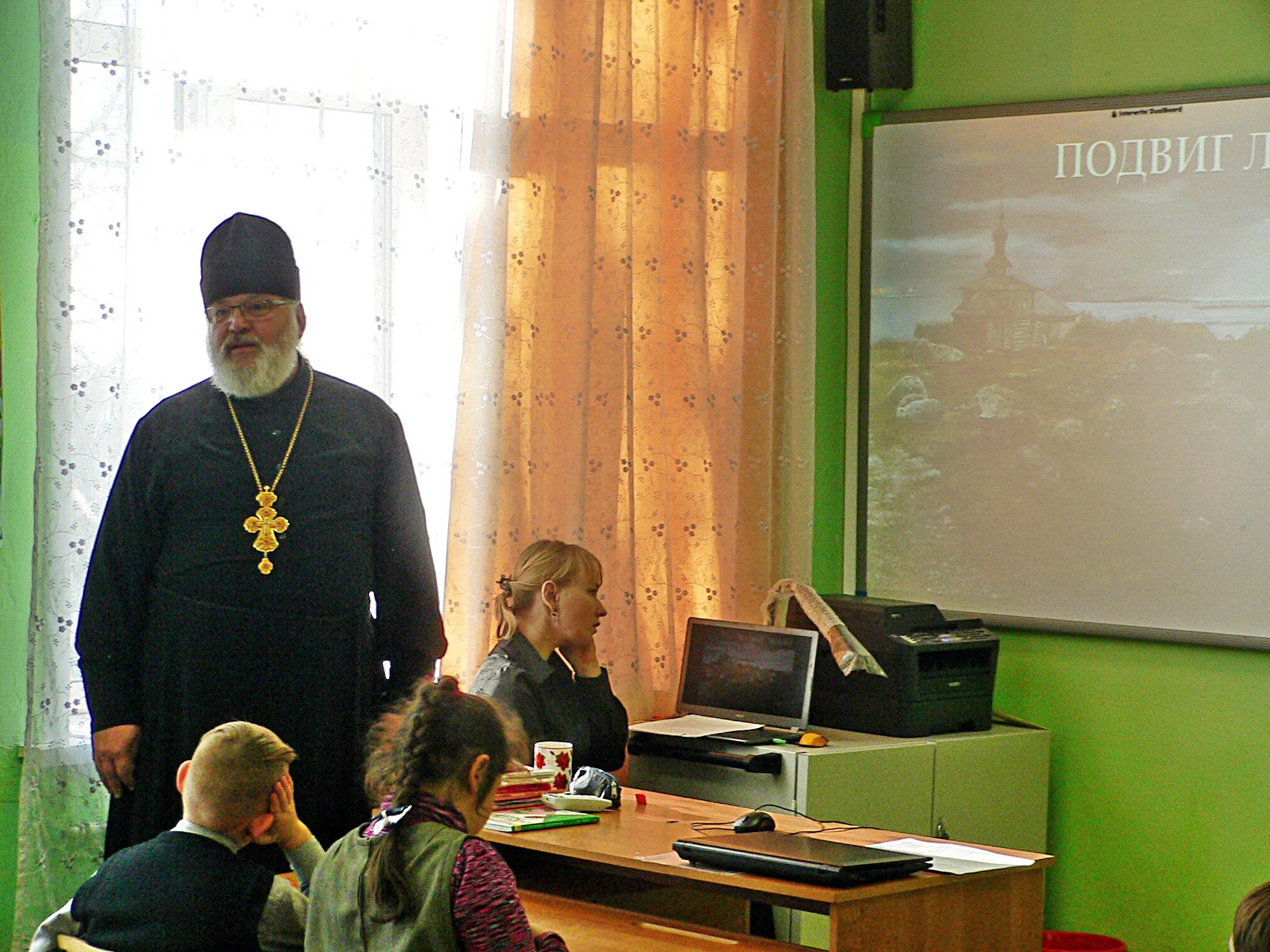 Урок в Сельниковской начальной школе