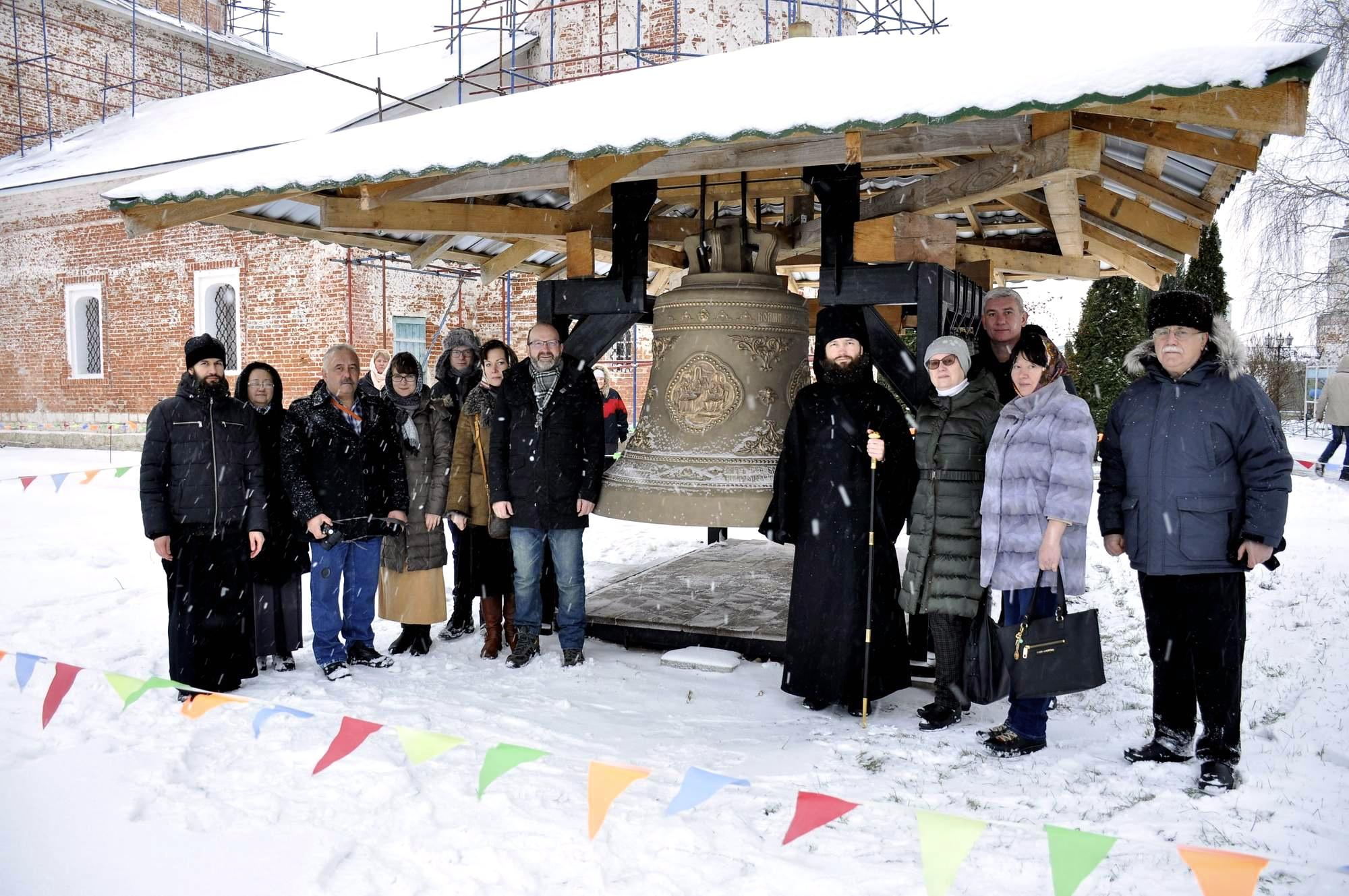 Освящение колокола в Бобреневе монастыре