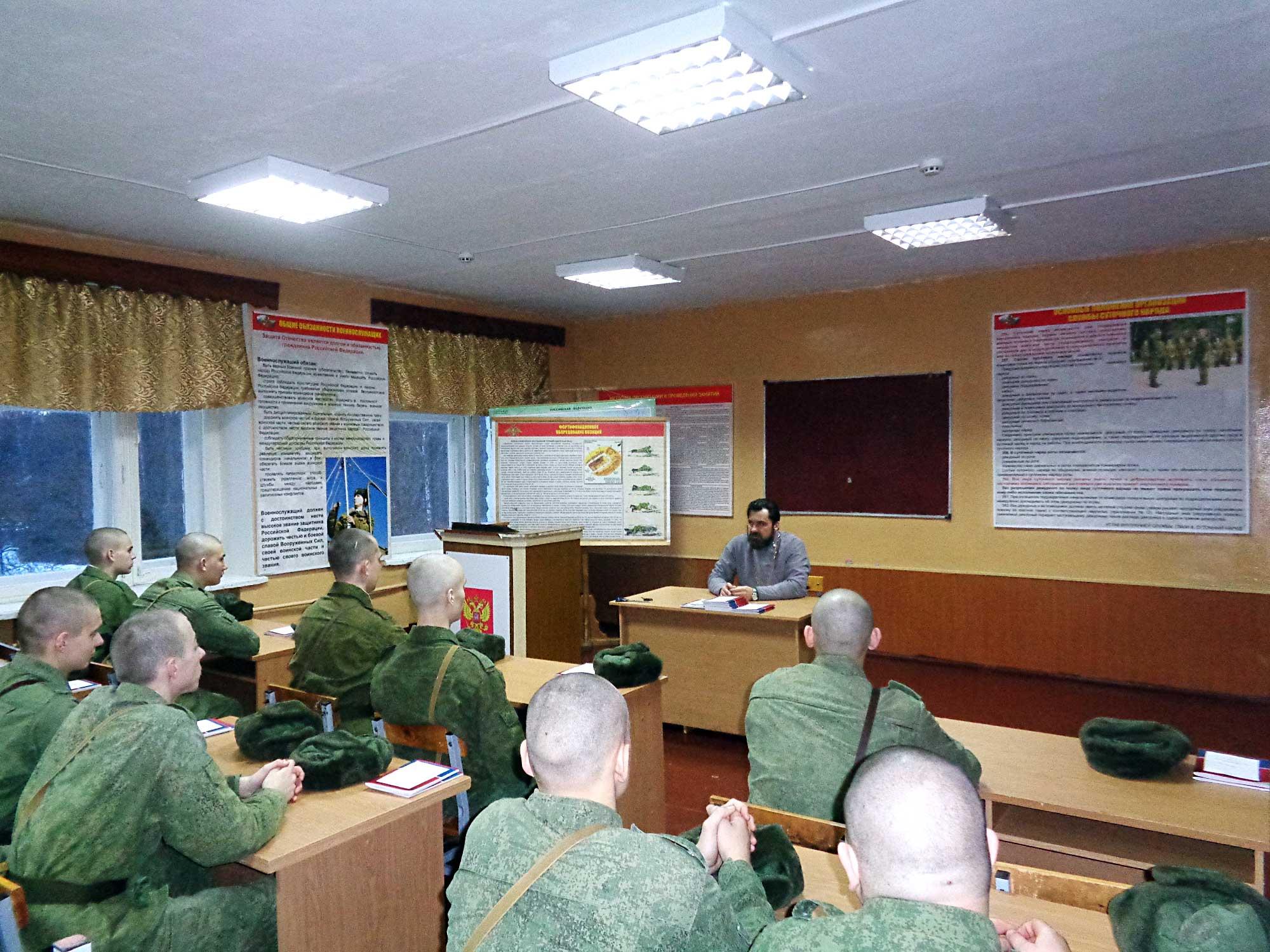 Беседа с военнослужащими войсковой части № 25801-Б