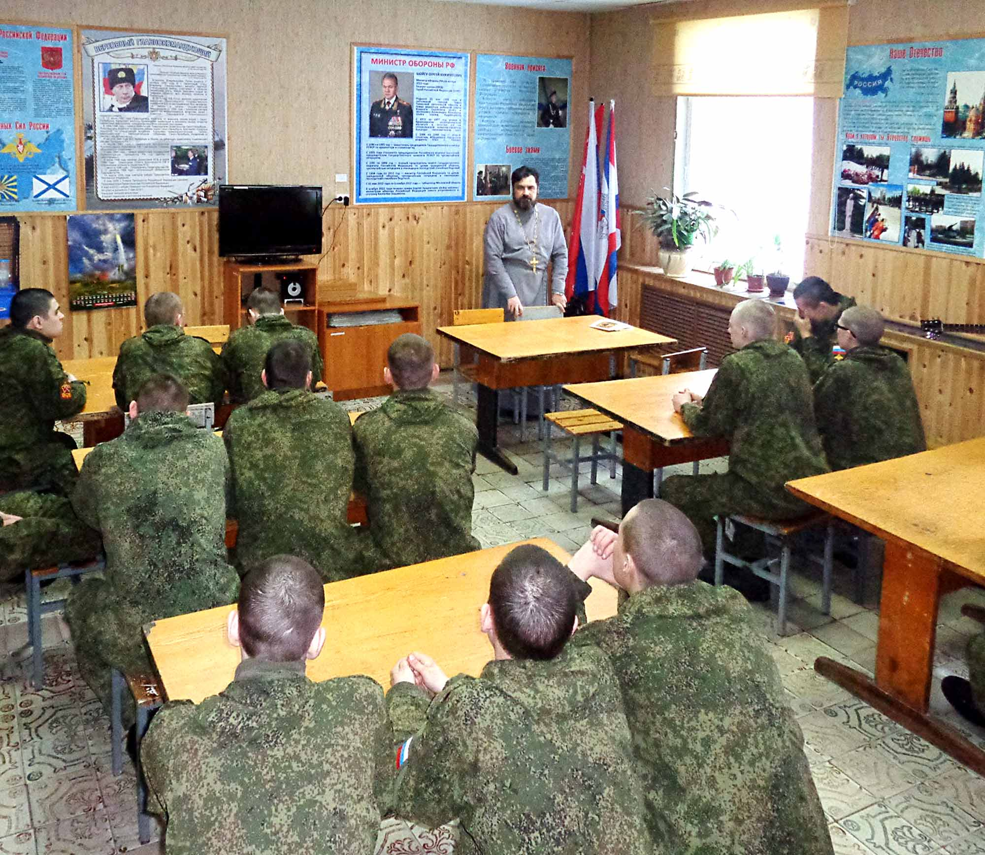 Лекции в войсковых частях № 55443, № 17204, № 63184