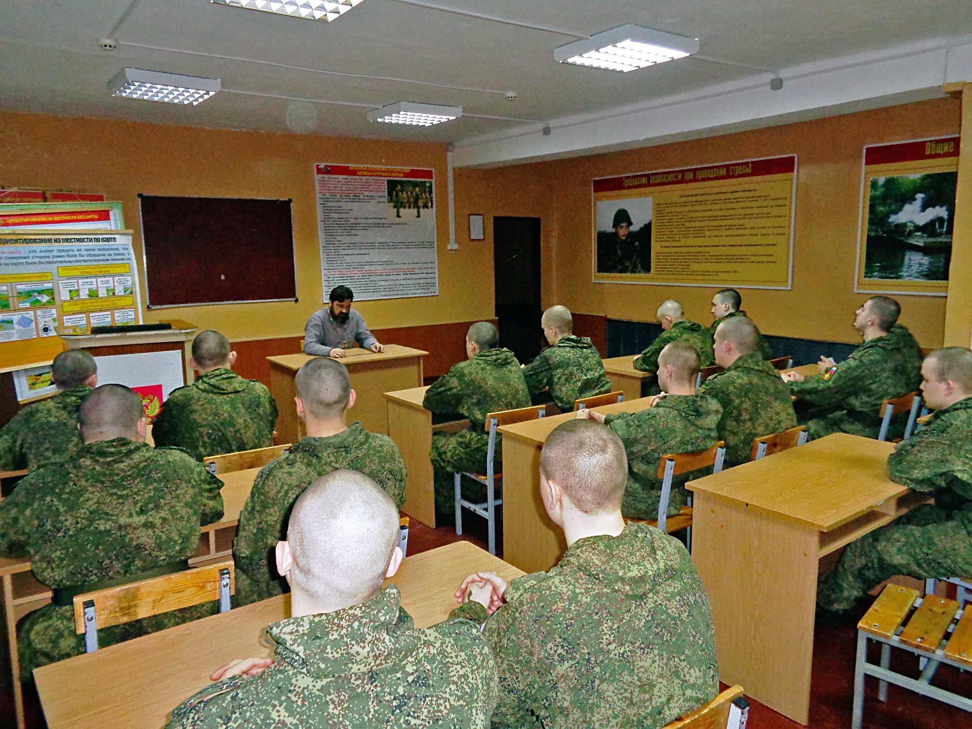 Беседа с военнослужащими войсковых частей № 25801-Б и № 40917